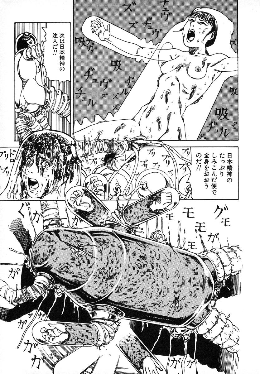 Kagayake! Dai Toua Kyouei Ken 52