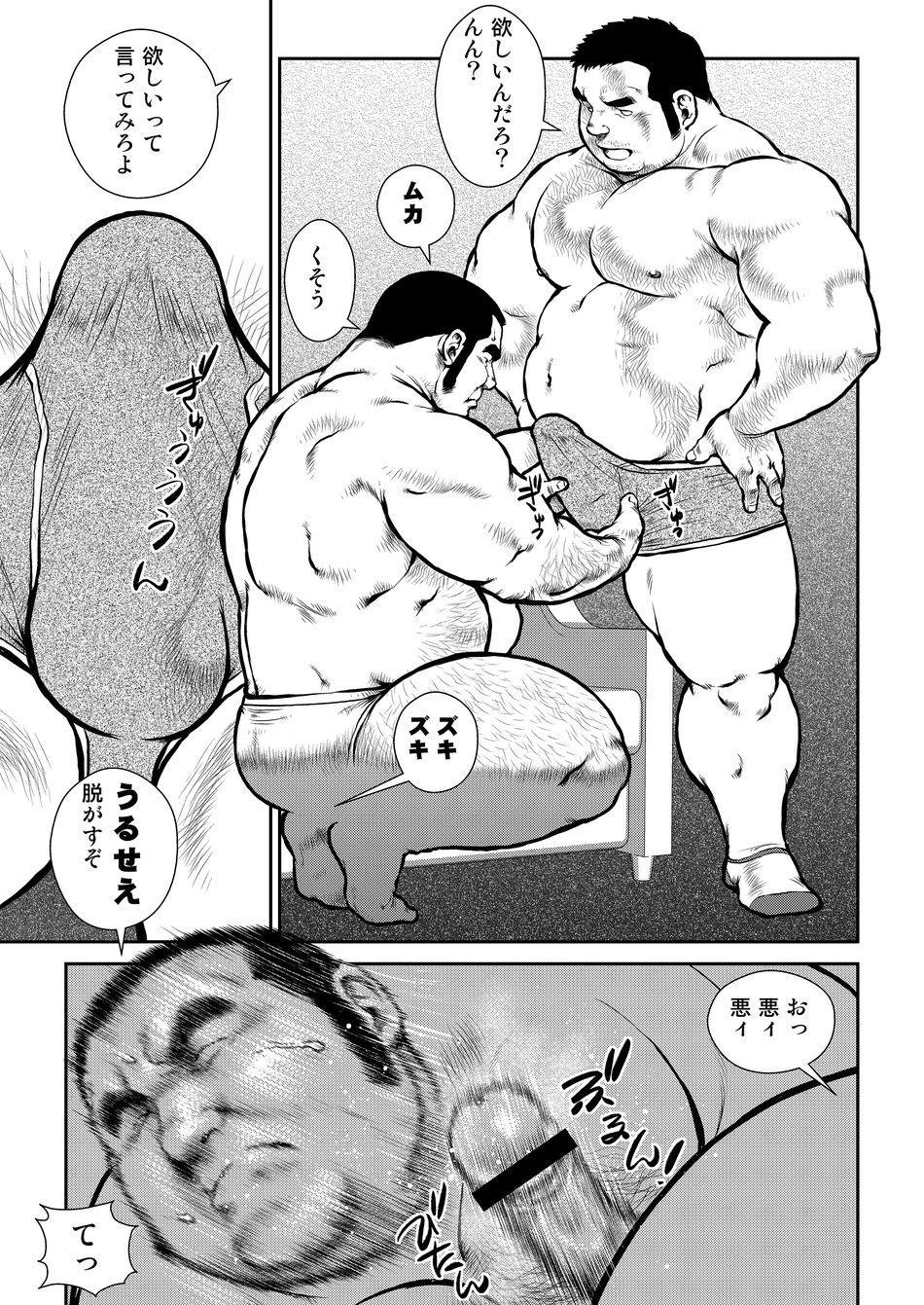 Hara Iso Hatsujou Seinendan Dai 4-wa 2