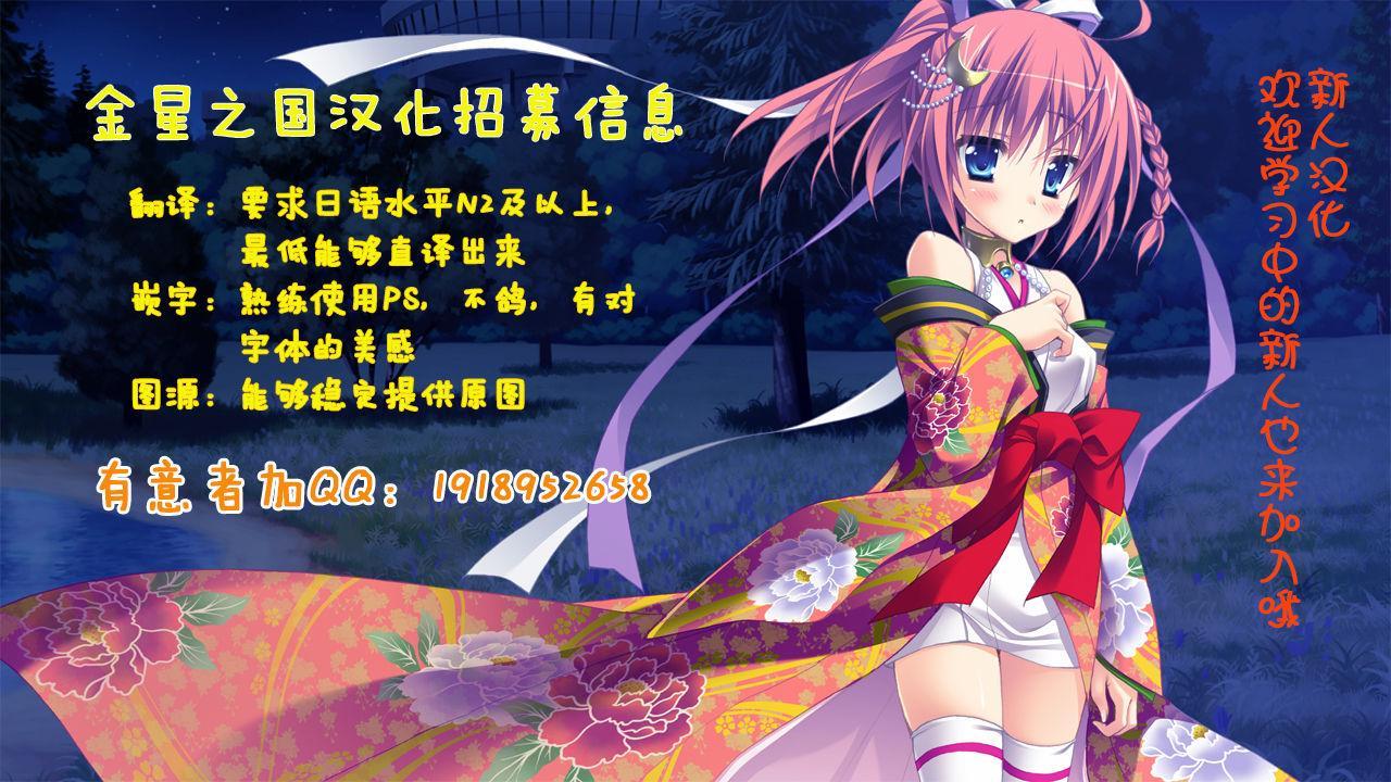 Yume no Kuni no Alice 26
