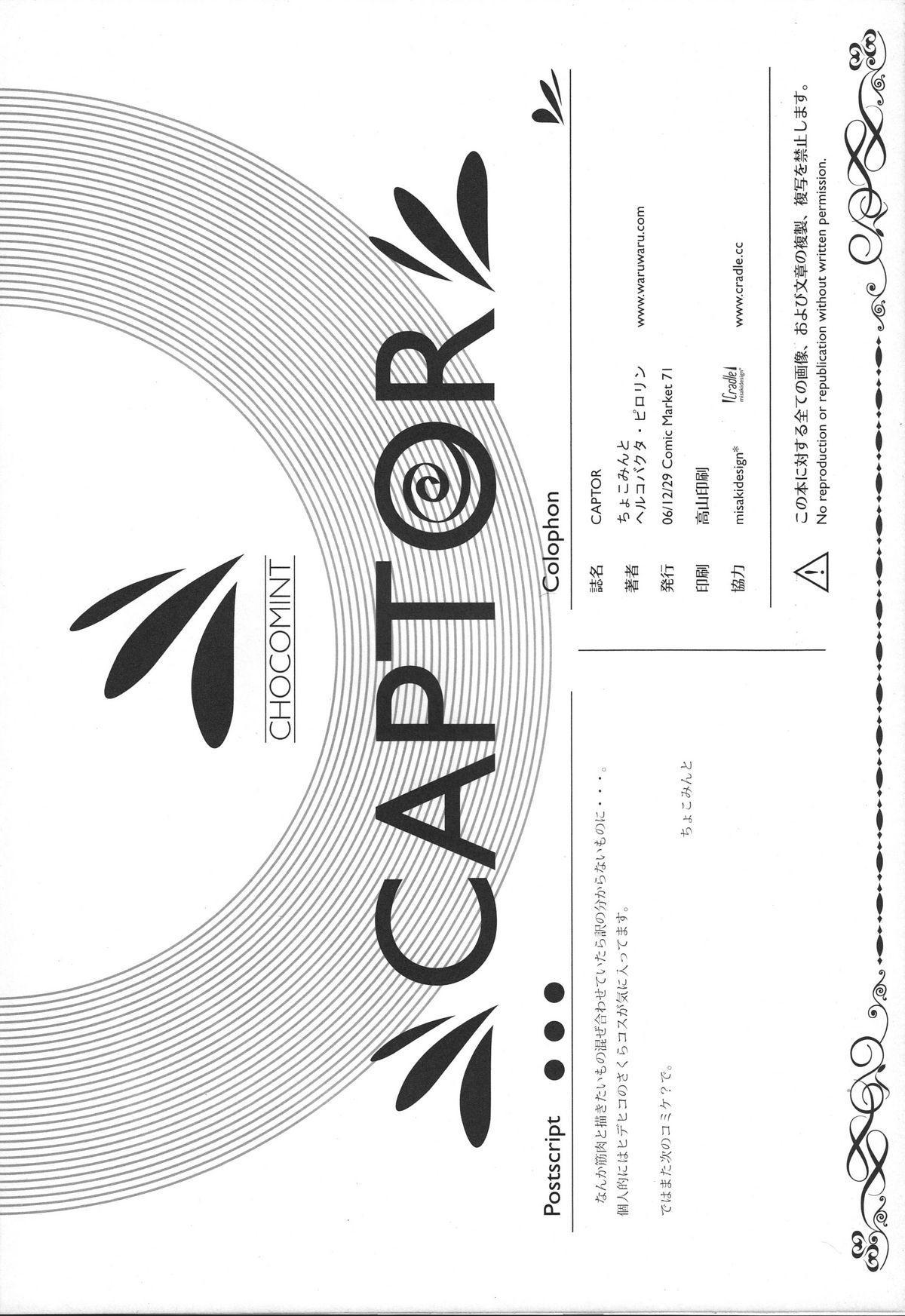 CAPTOR 16