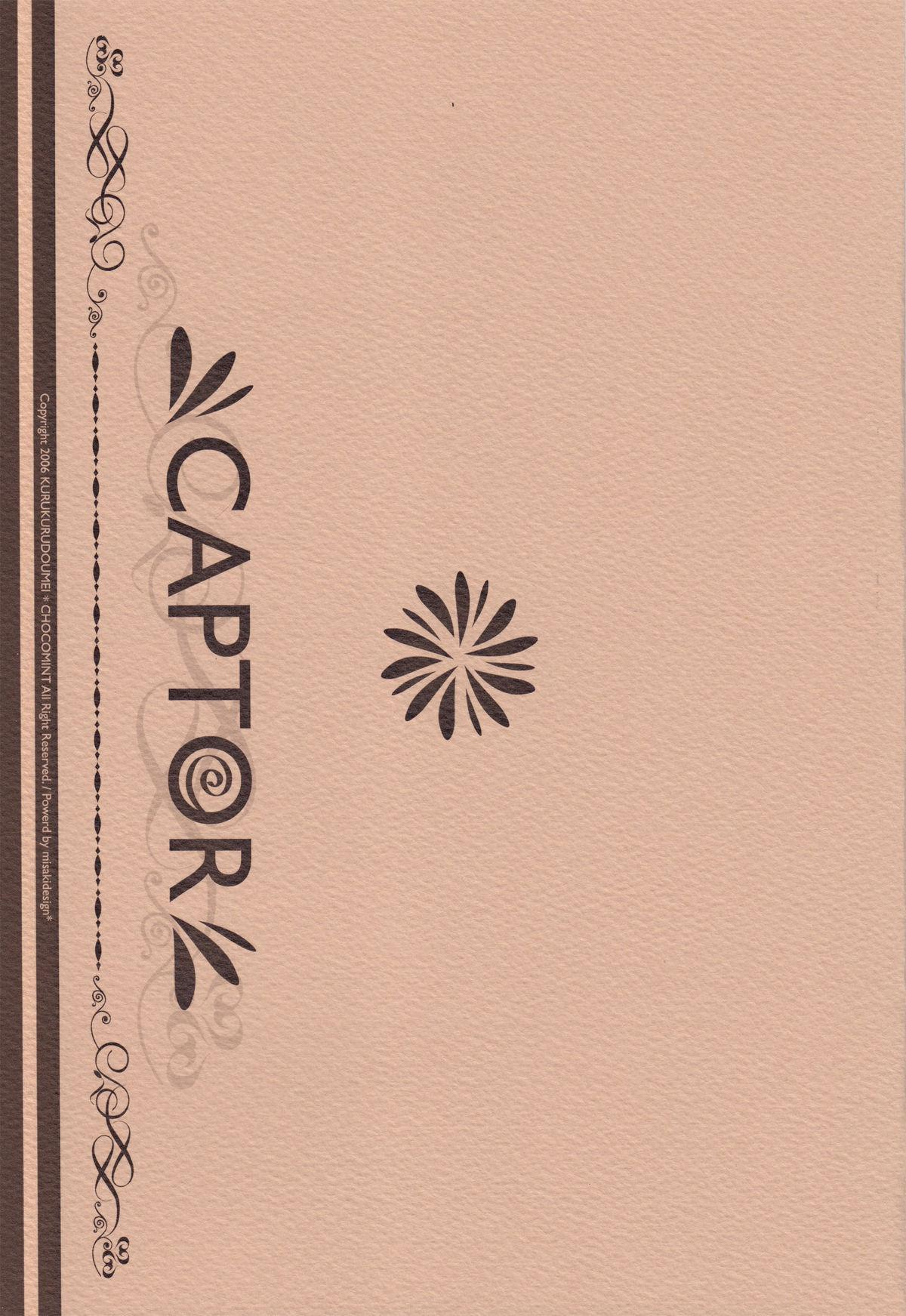 CAPTOR 1