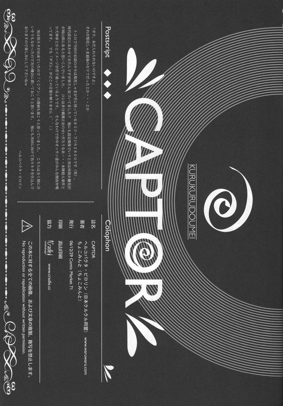CAPTOR 30