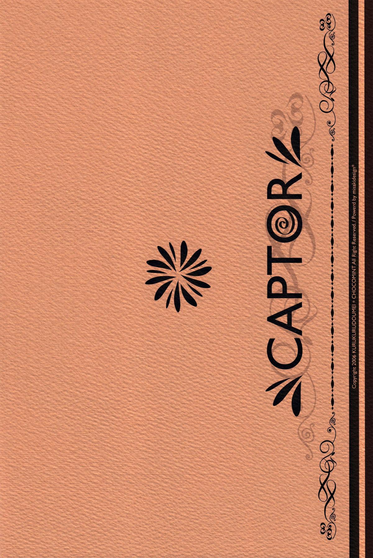 CAPTOR 32