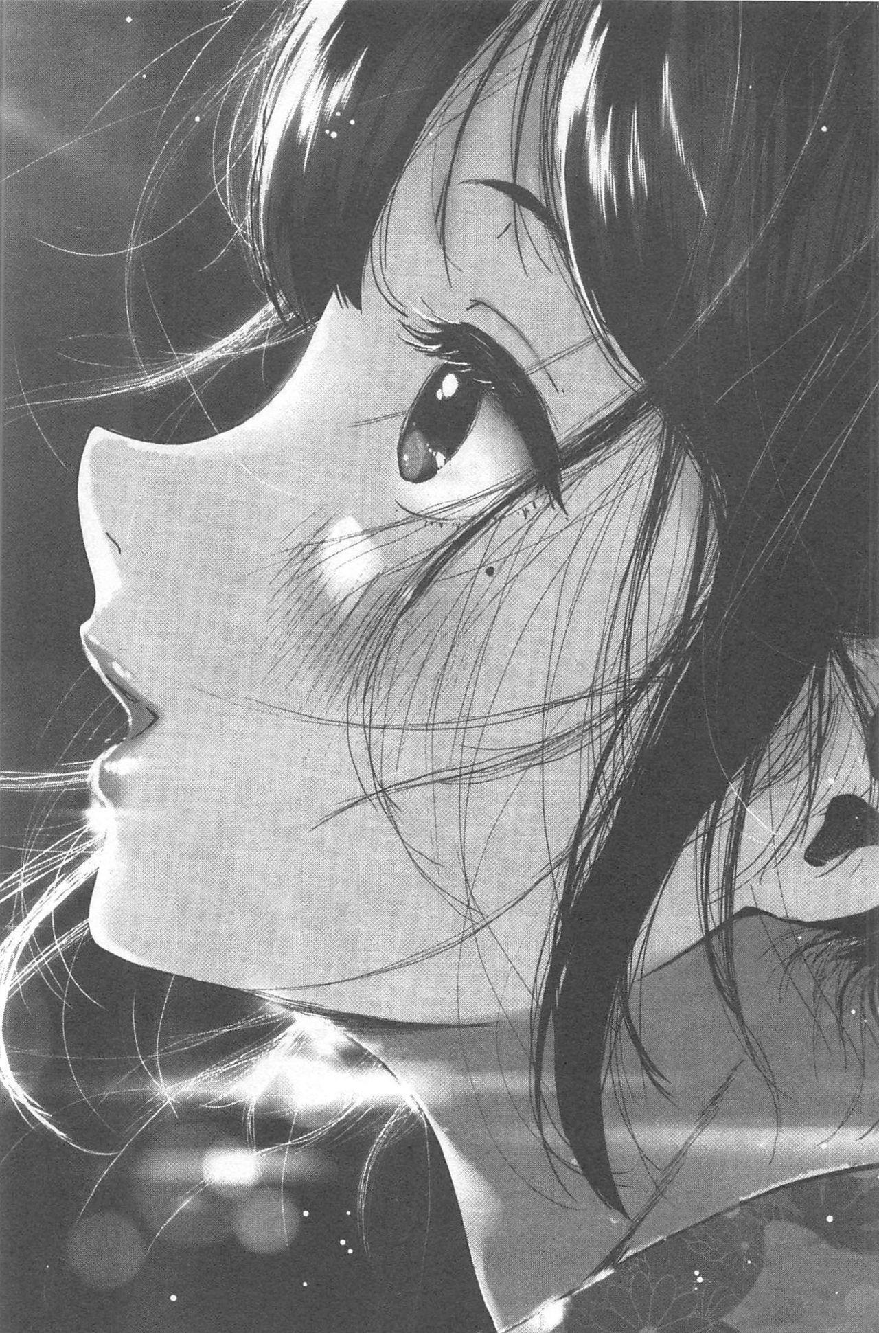 Kimi ga Suki. | 好喜歡你。 14