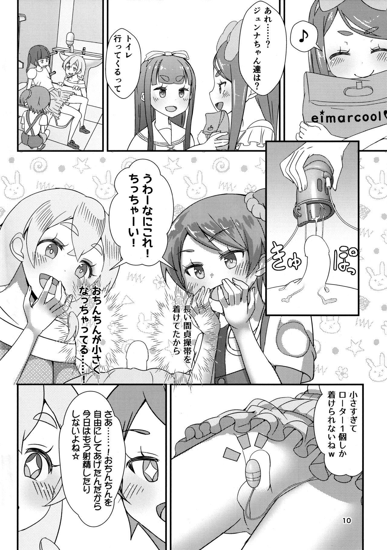 """Sensei! Satsueikai de """"Jojisou"""" Shitemite! 10"""