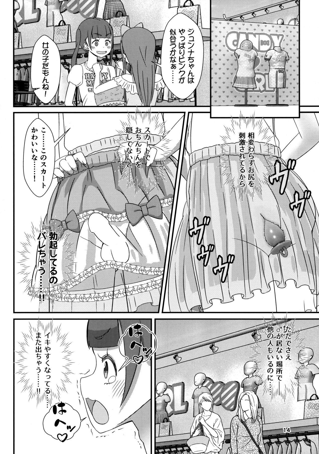 """Sensei! Satsueikai de """"Jojisou"""" Shitemite! 14"""