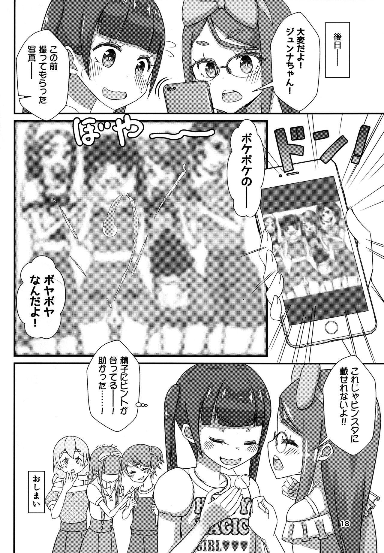 """Sensei! Satsueikai de """"Jojisou"""" Shitemite! 18"""