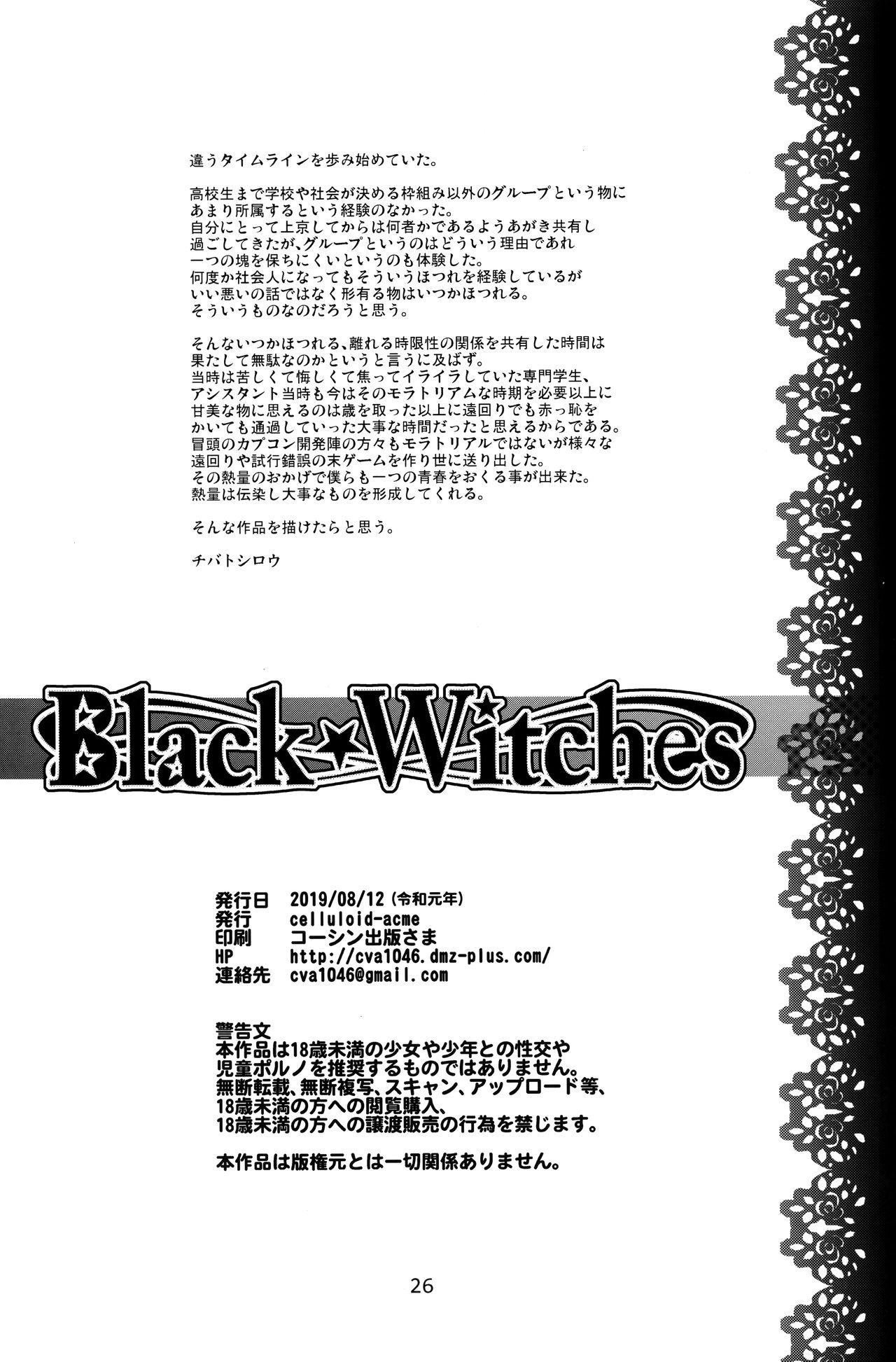 Black Witches 2 24