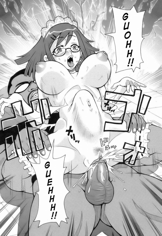 Monzetsu!! Explosion 106