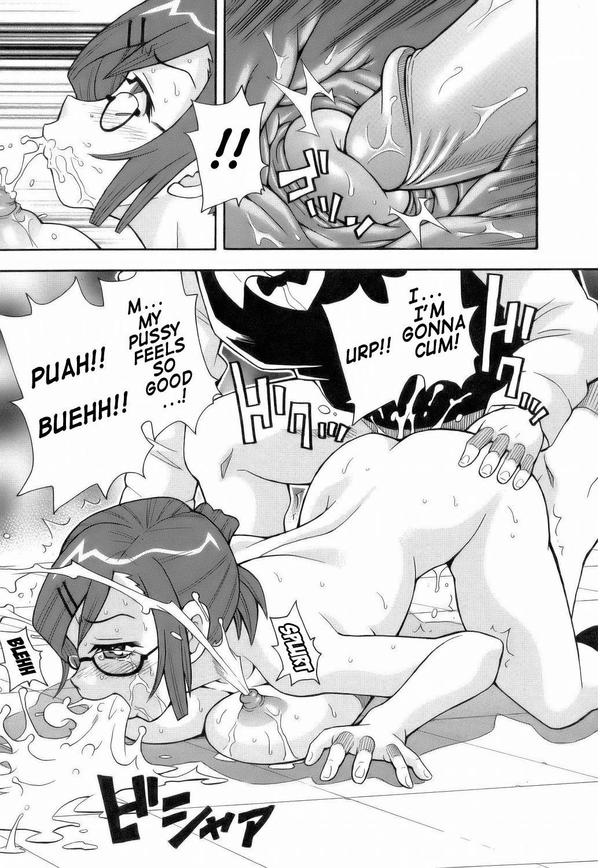 Monzetsu!! Explosion 58