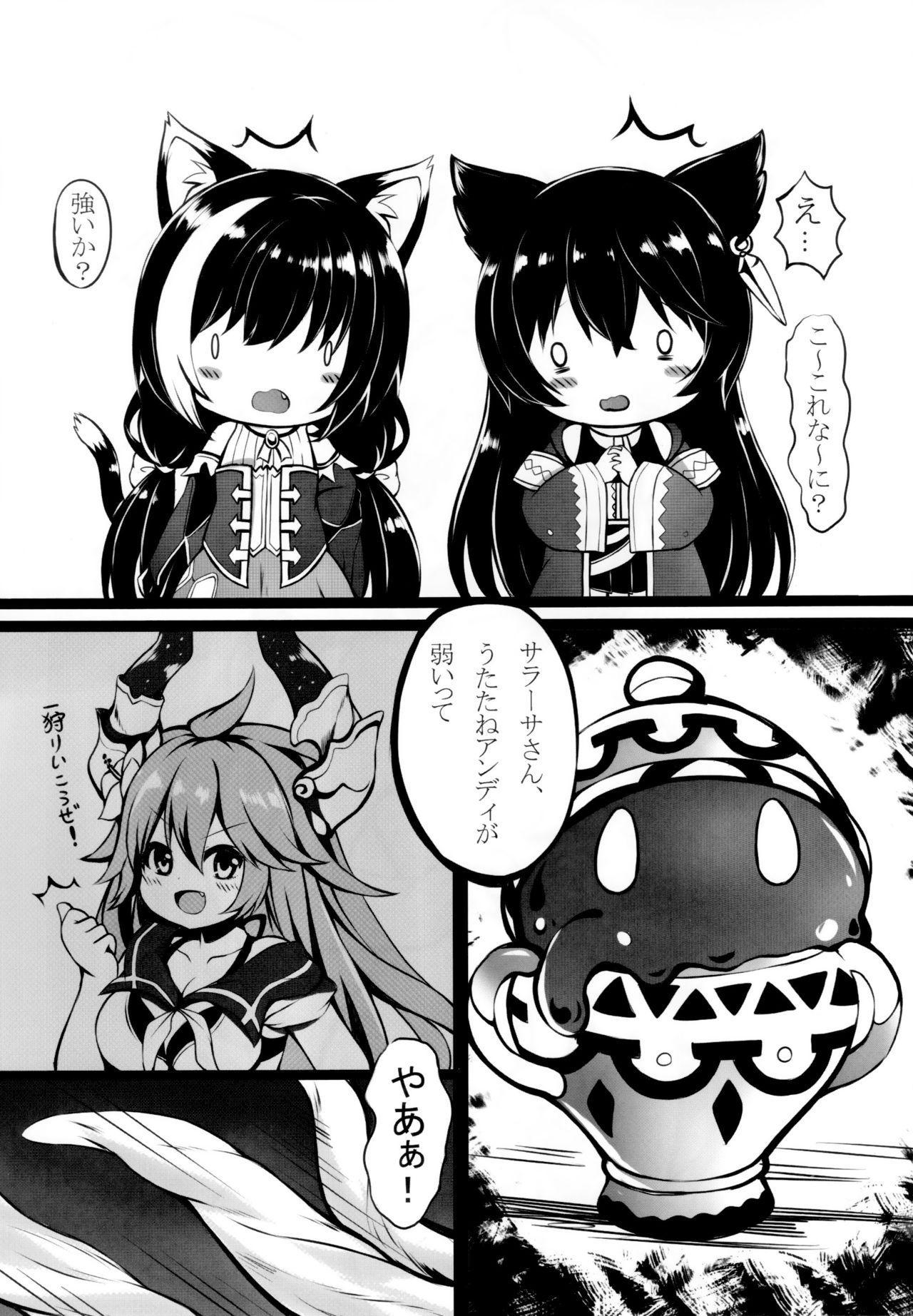 Shokushu Fantasy 8