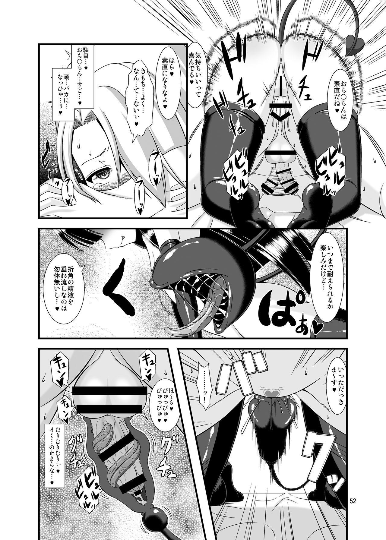 Futanari x Otoko Gyaku Anal Goudou Anata ga Mesu ni Narun desu yo 51