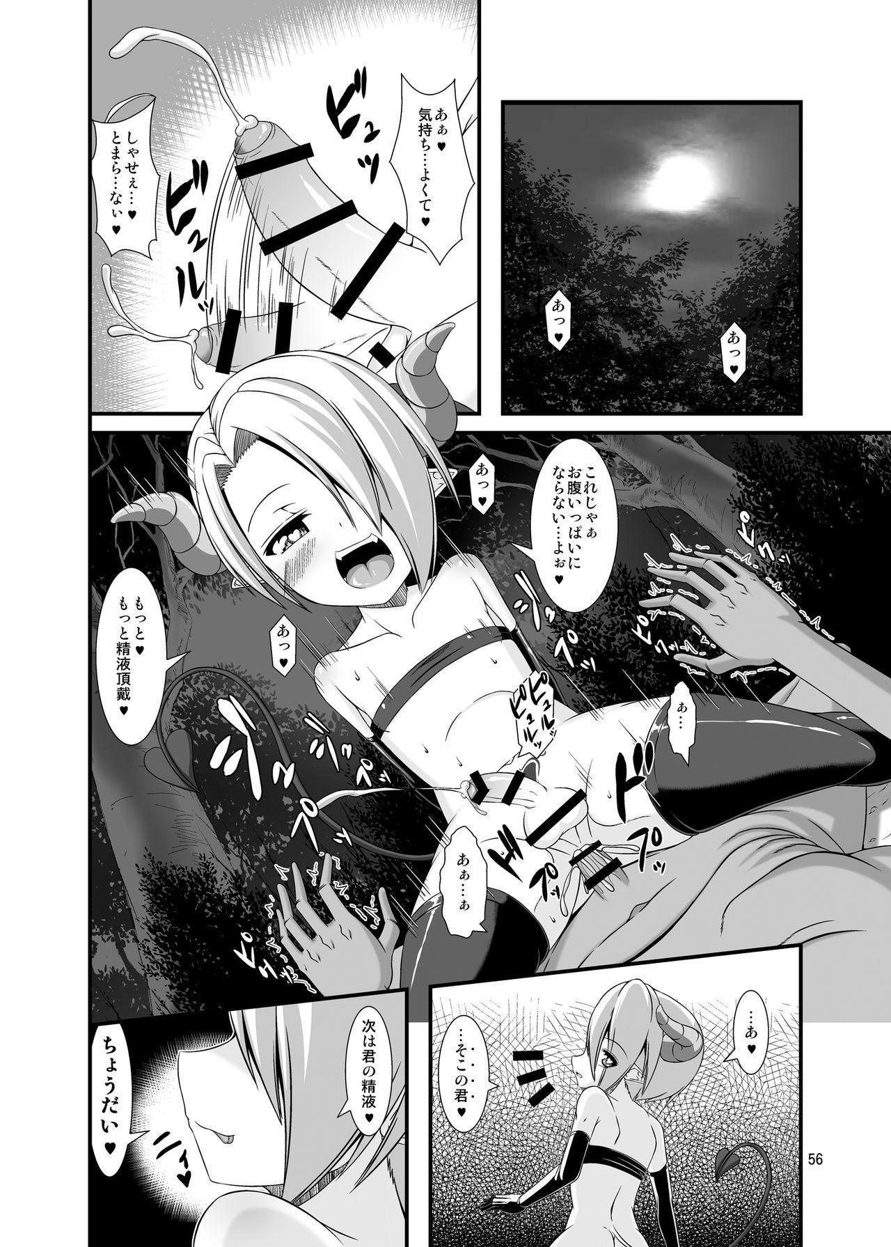 Futanari x Otoko Gyaku Anal Goudou Anata ga Mesu ni Narun desu yo 55