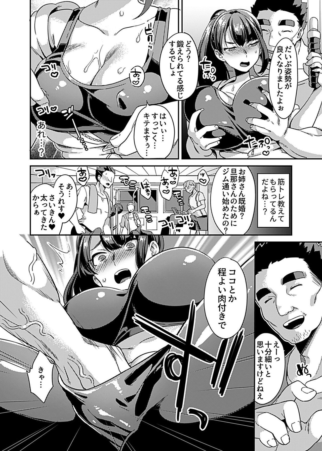 COMIC GEE Vol.2 101
