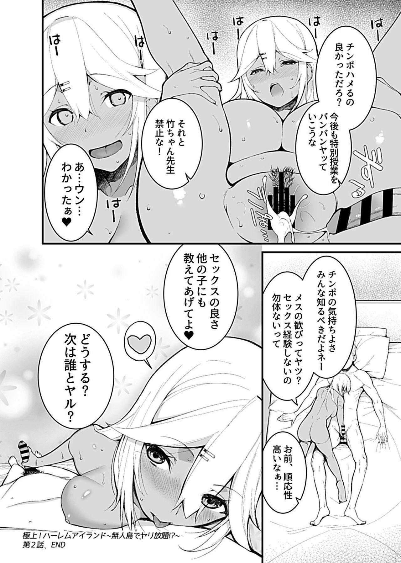 COMIC GEE Vol.2 135