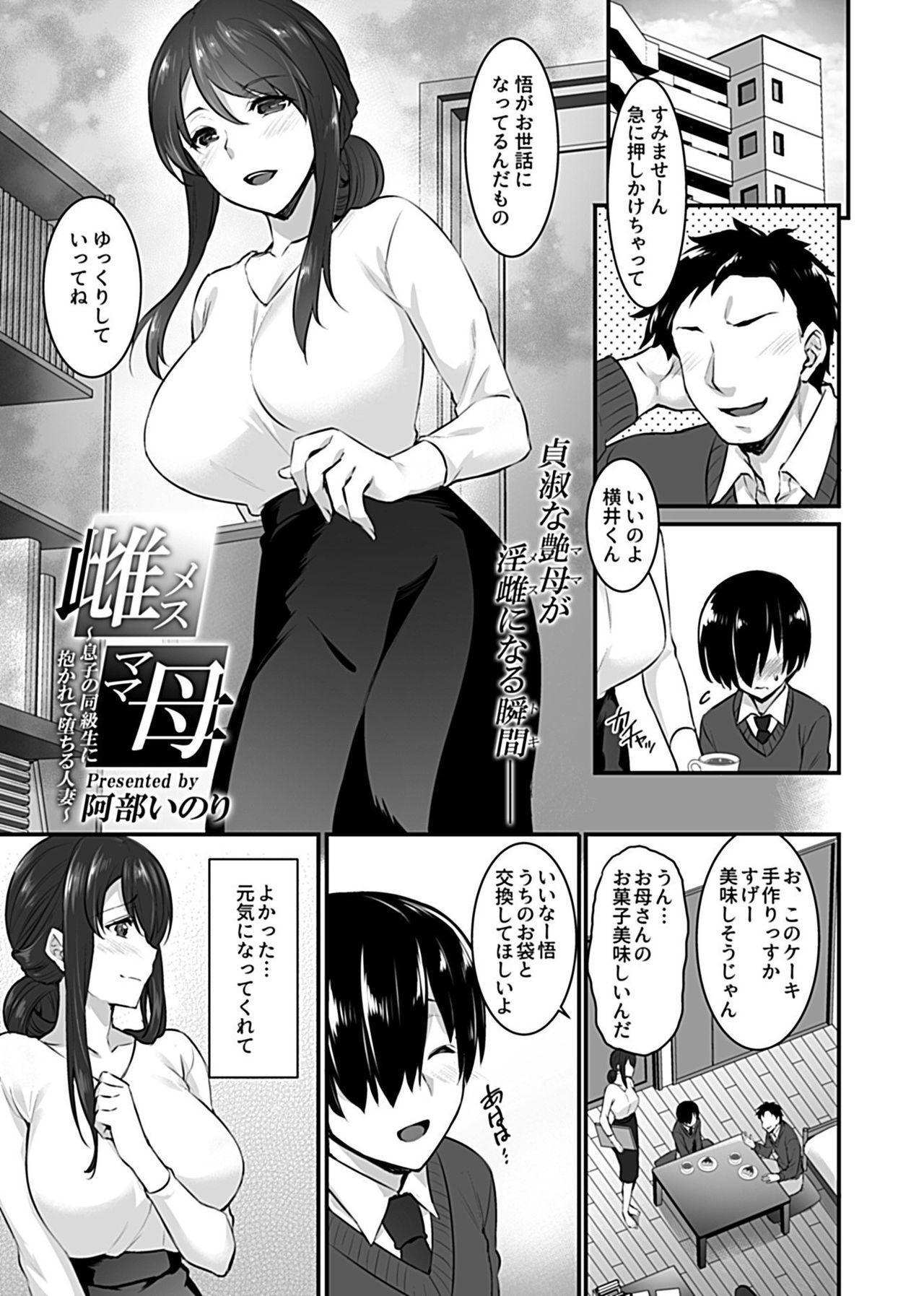 COMIC GEE Vol.2 22