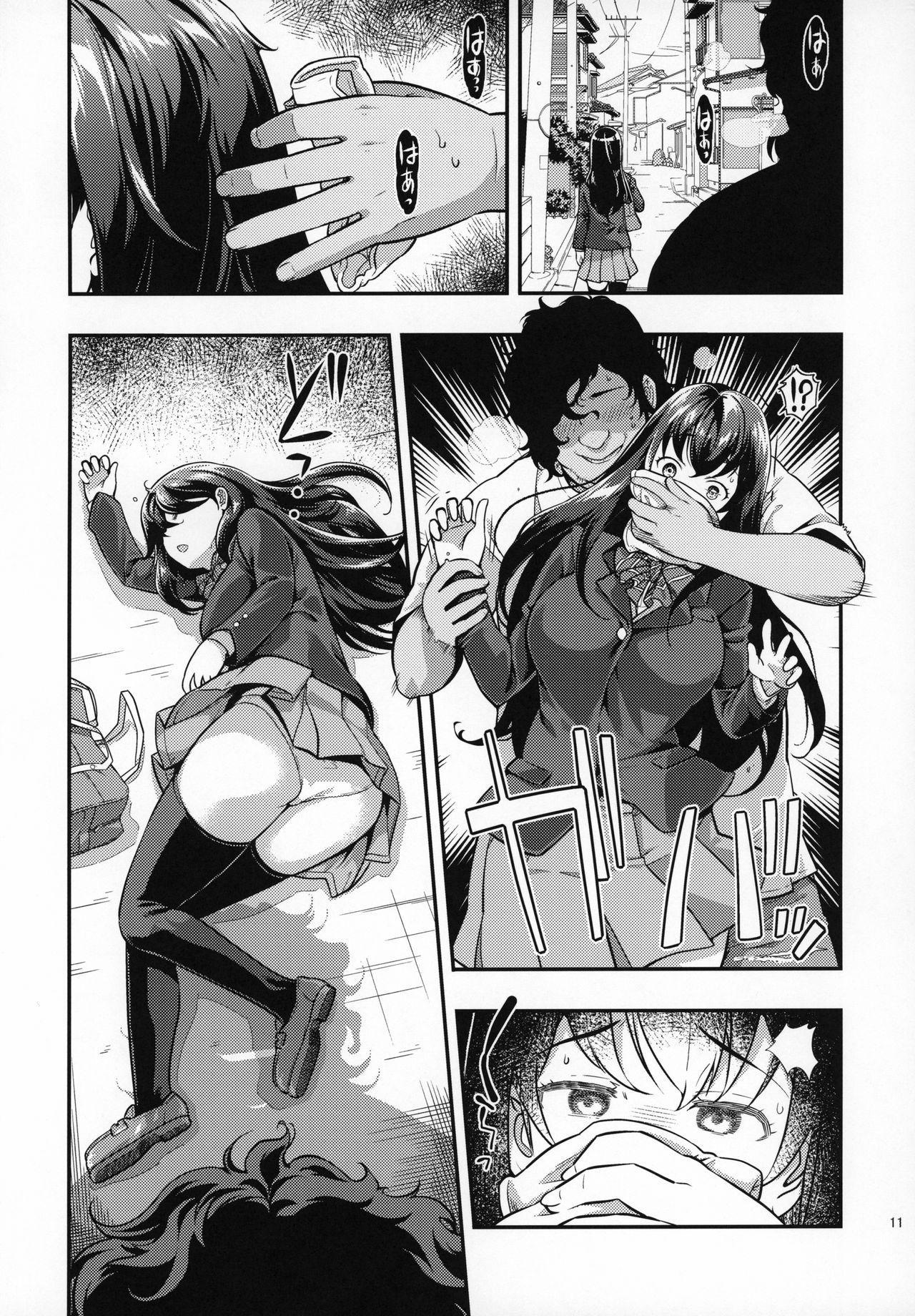 Yuukai JK Kankin Rape 9
