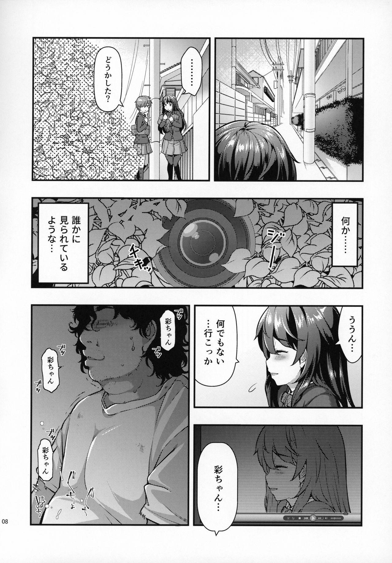 Yuukai JK Kankin Rape 6