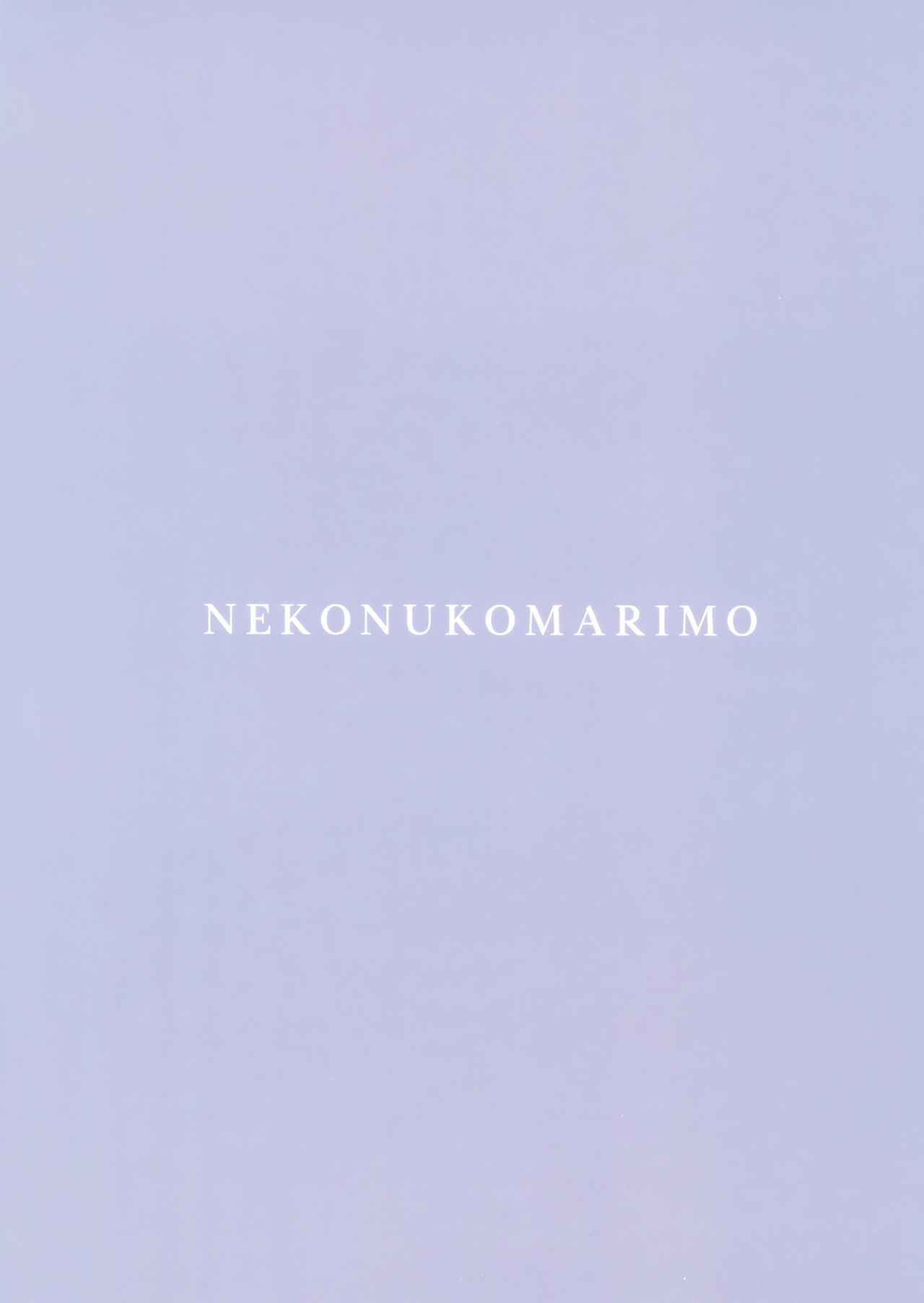 NTR ni Saku Doku no Hana 25