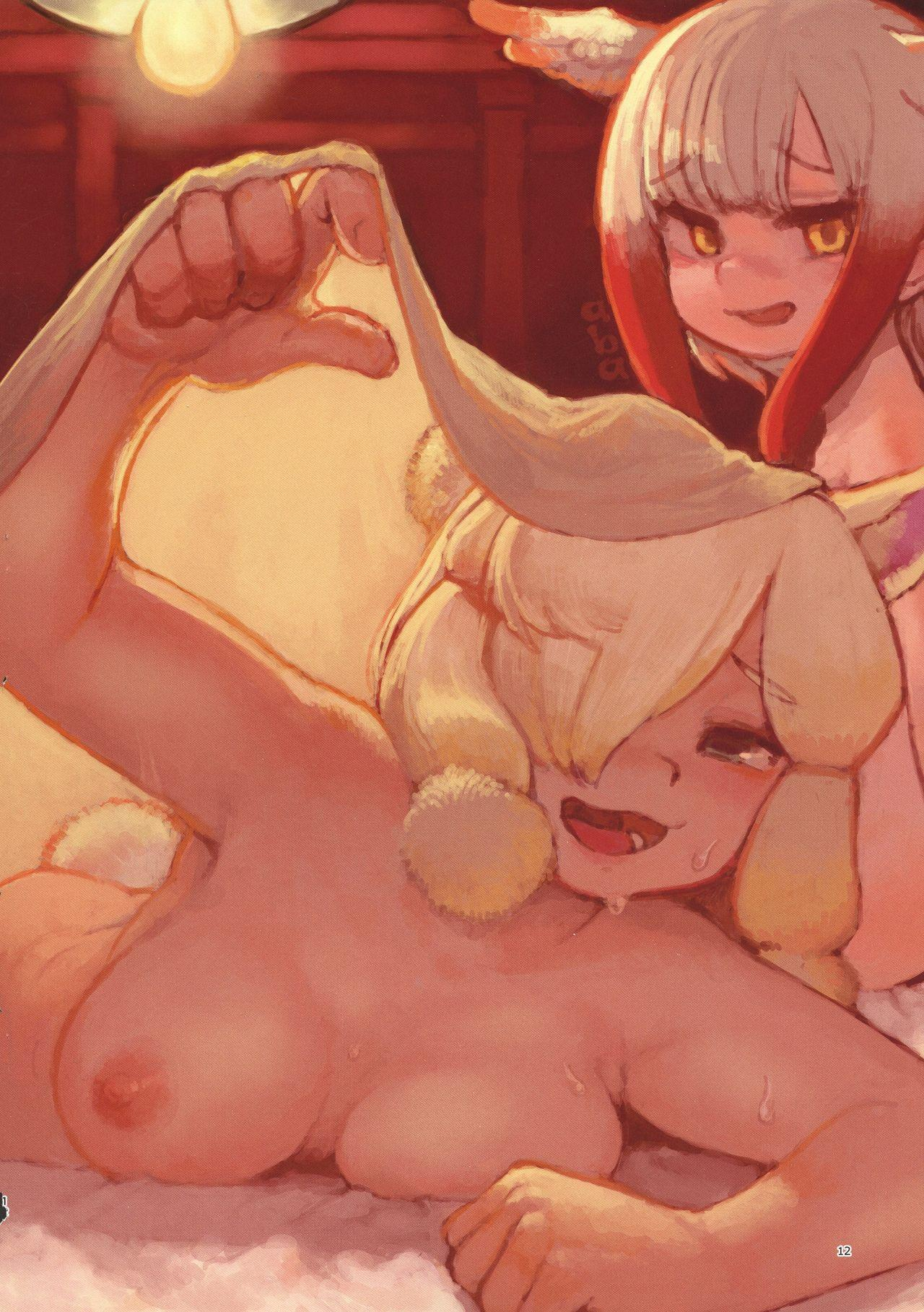 Fuwaaa! Irasshaai! Ura Iyashi no Alpaca-san Goudou 11