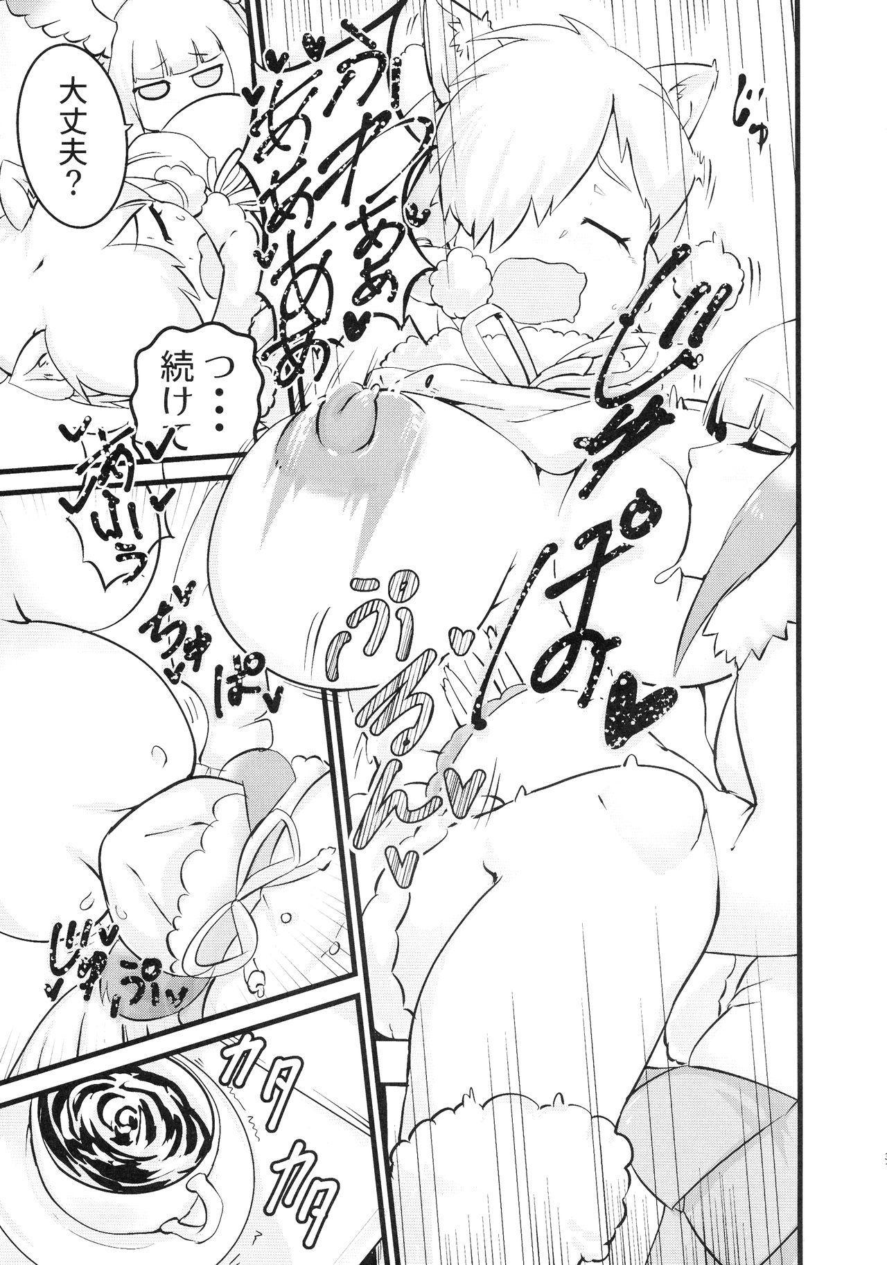 Fuwaaa! Irasshaai! Ura Iyashi no Alpaca-san Goudou 30