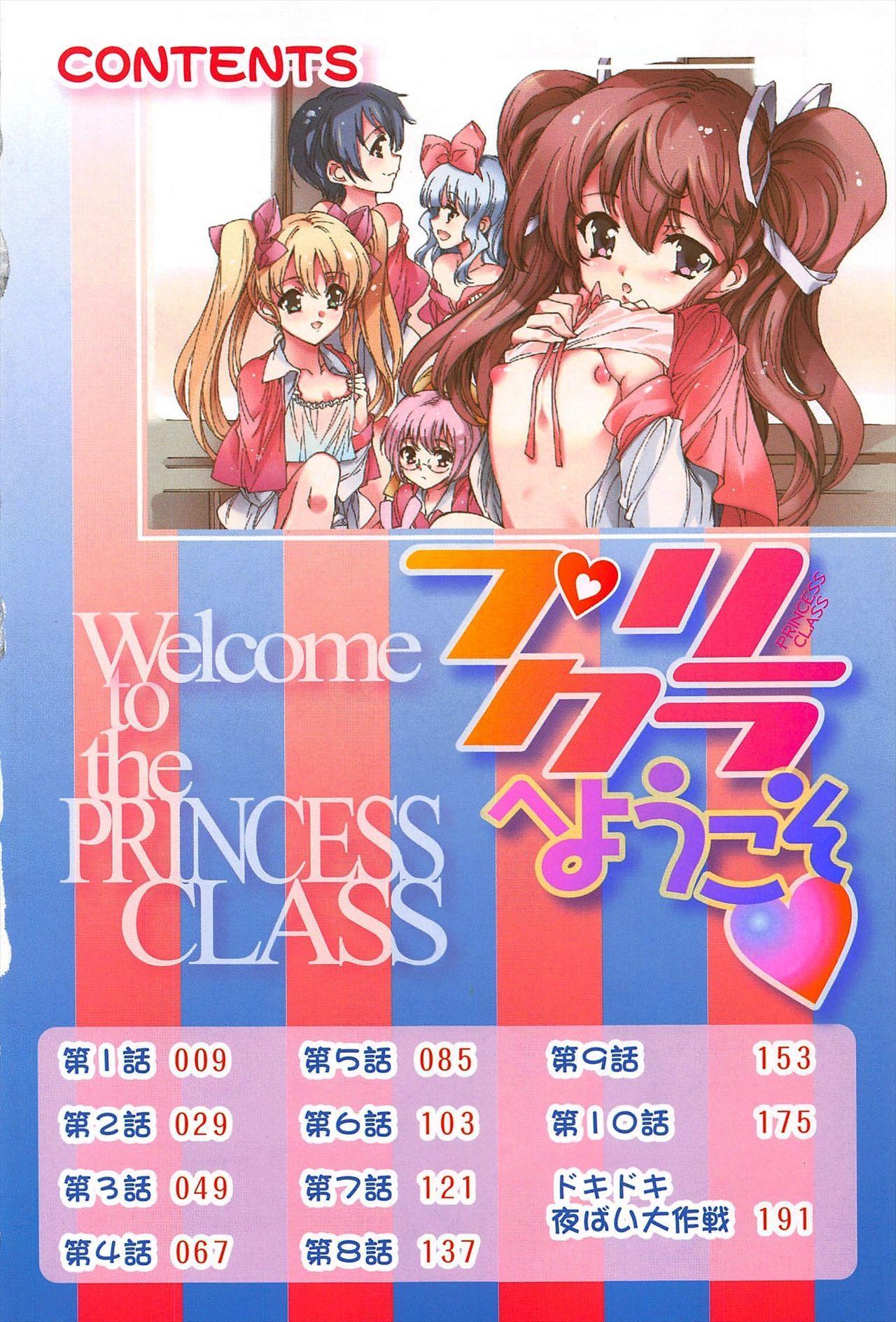 Princess Class e Youkoso Ch. 1-2 4