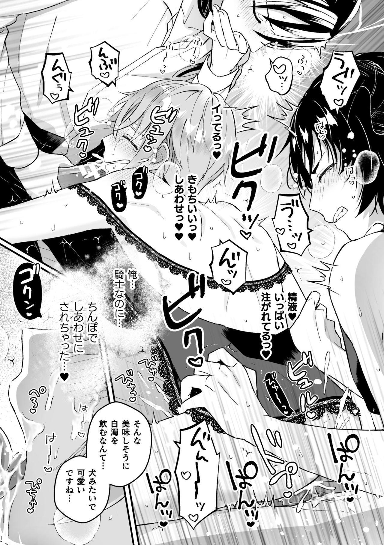 """Otoko Kishi ga """"Ku, Korose!"""" tte Iu kara Mesu Choukyou Shitemita Ch. 3 24"""
