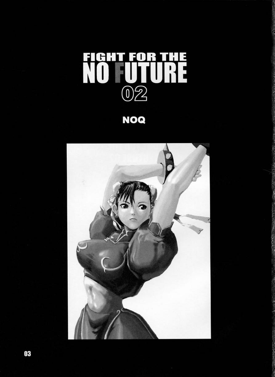 FIGHT FOR THE NO FUTURE 02 1