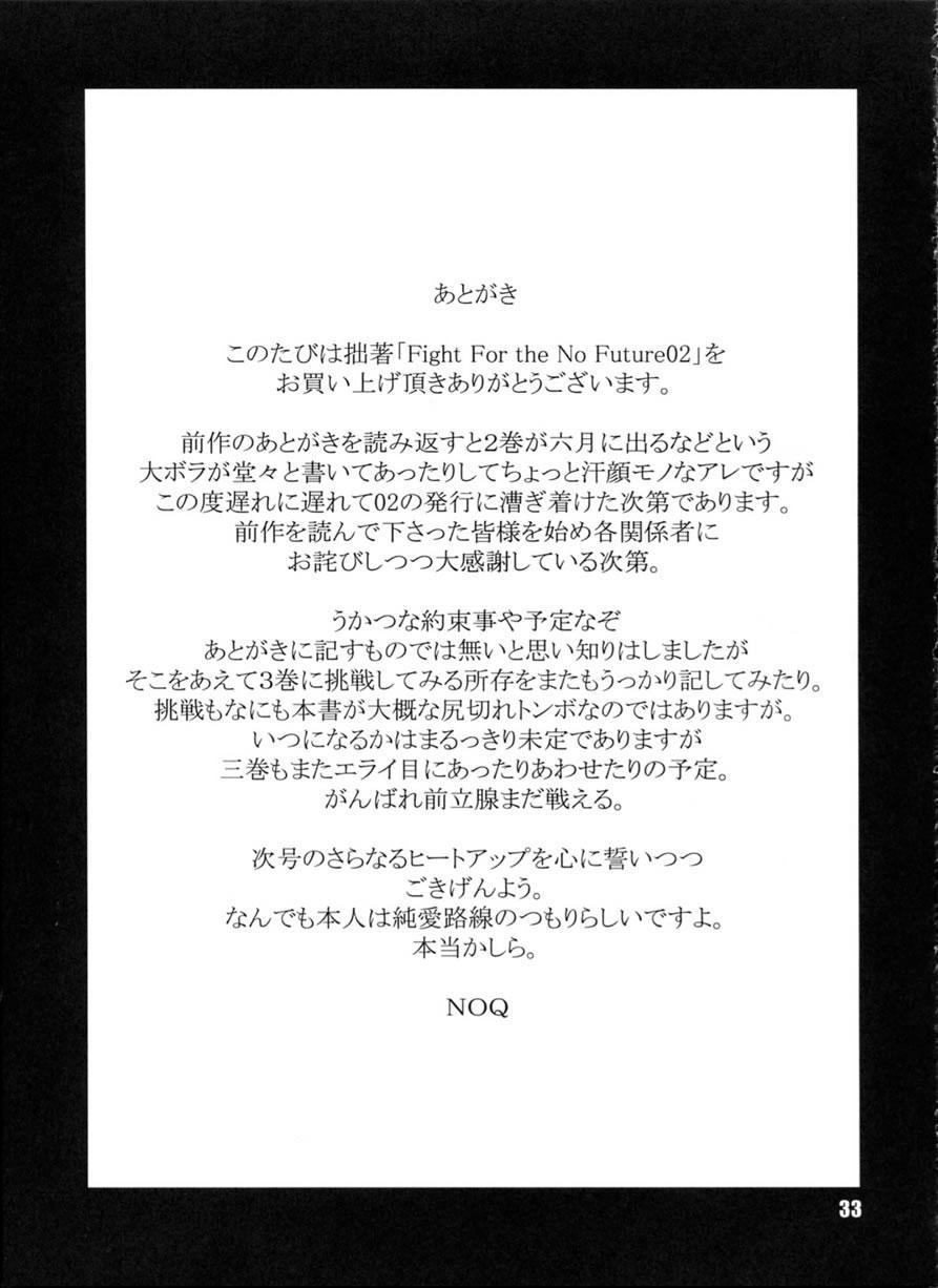 FIGHT FOR THE NO FUTURE 02 32