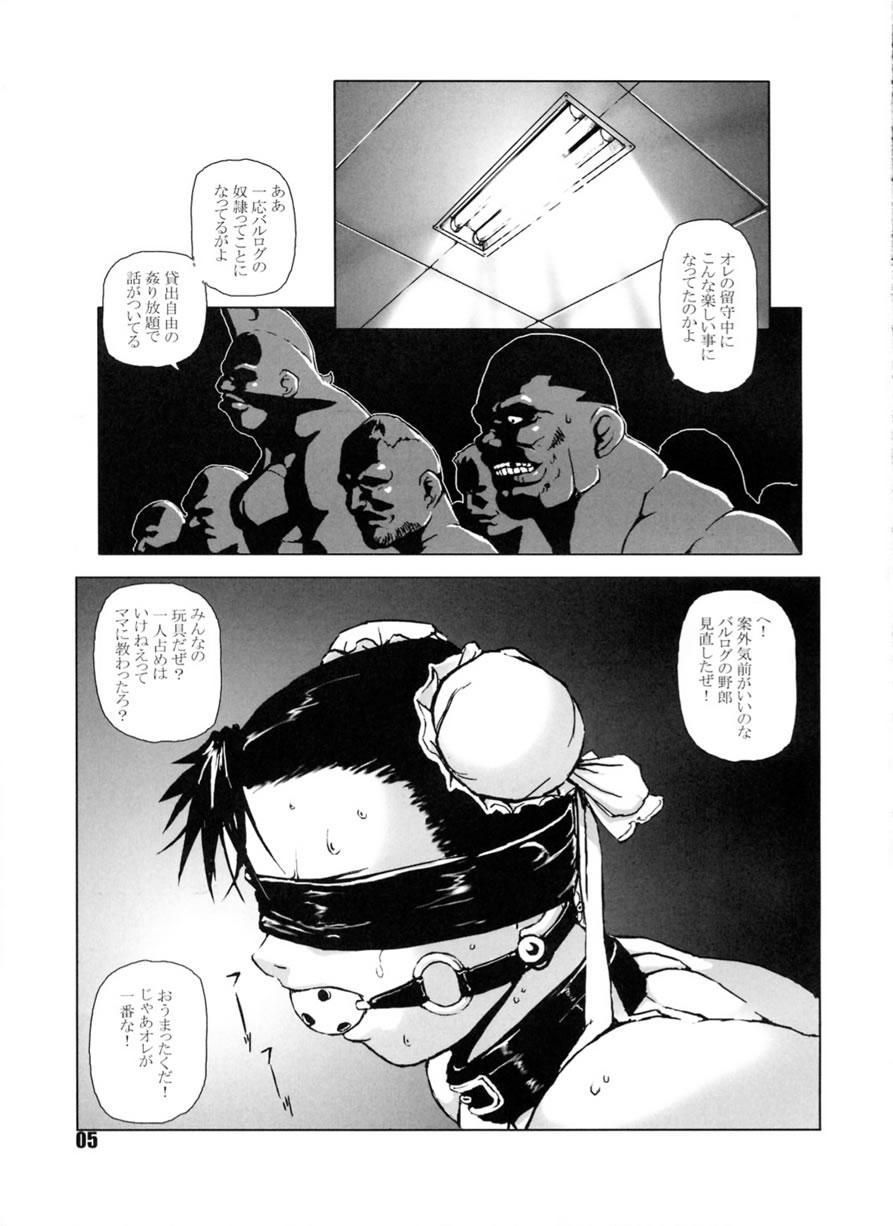 FIGHT FOR THE NO FUTURE 02 3