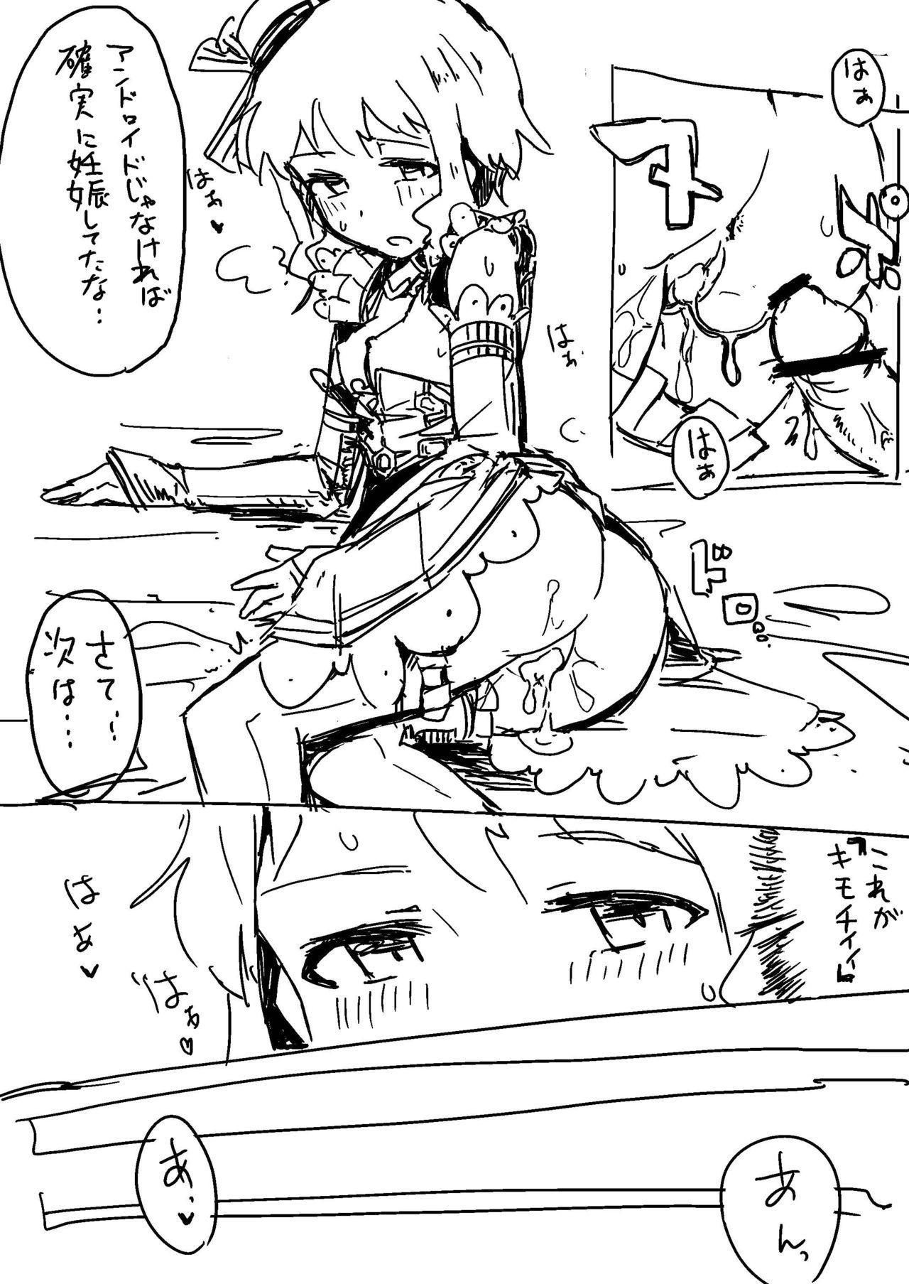 Shinkan Otoshite Gomennasai Copybon 2