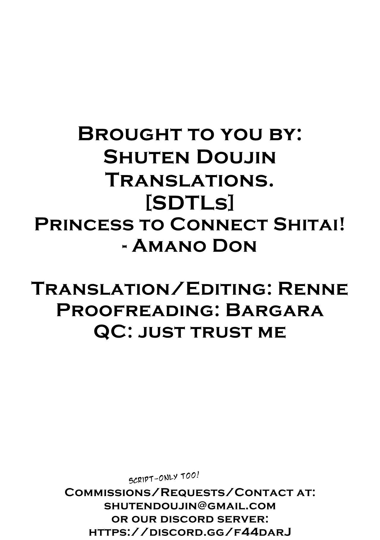 Princess to Connect Shitai! 18