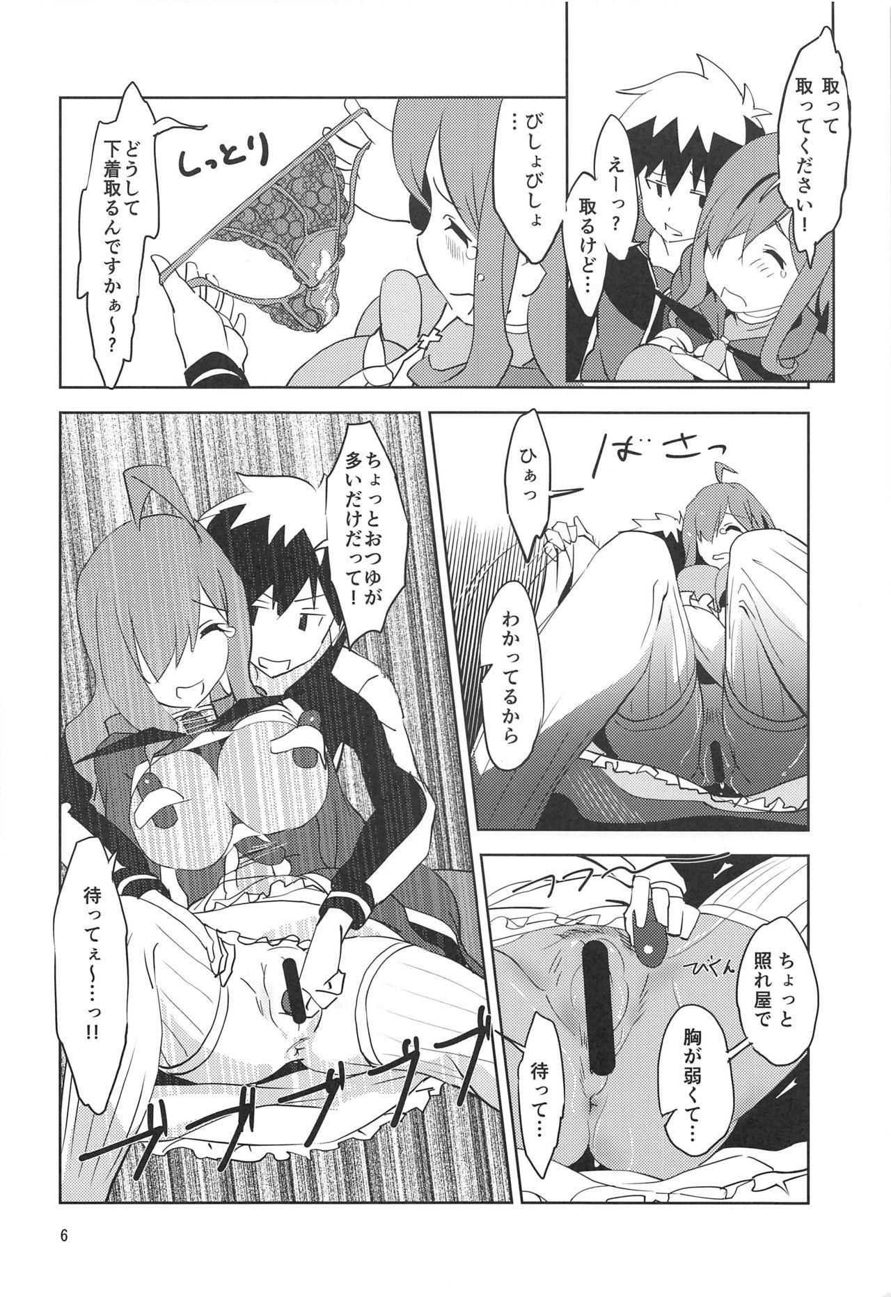 Binbou Tenshu ni Setsumei o! 6