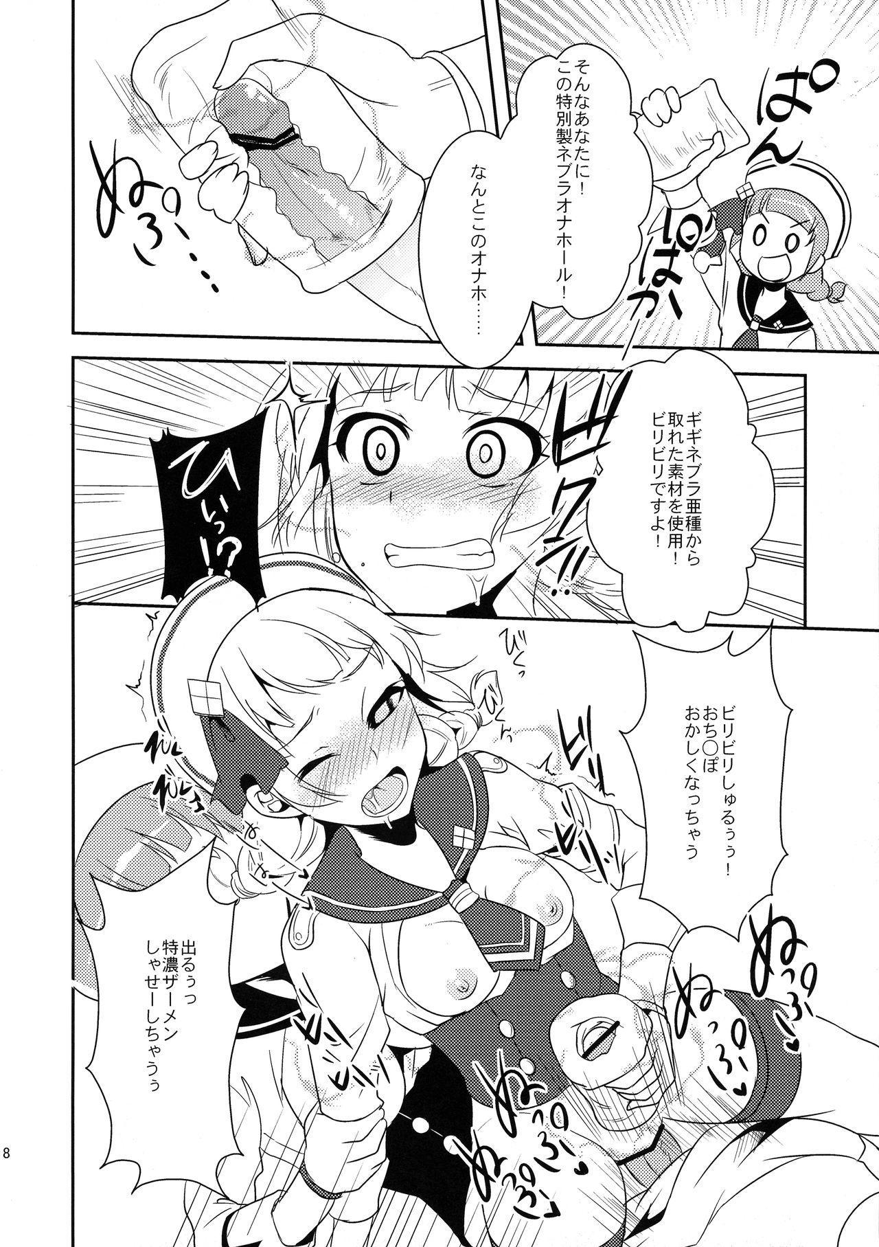 Shuryou Shoujo. 9 17