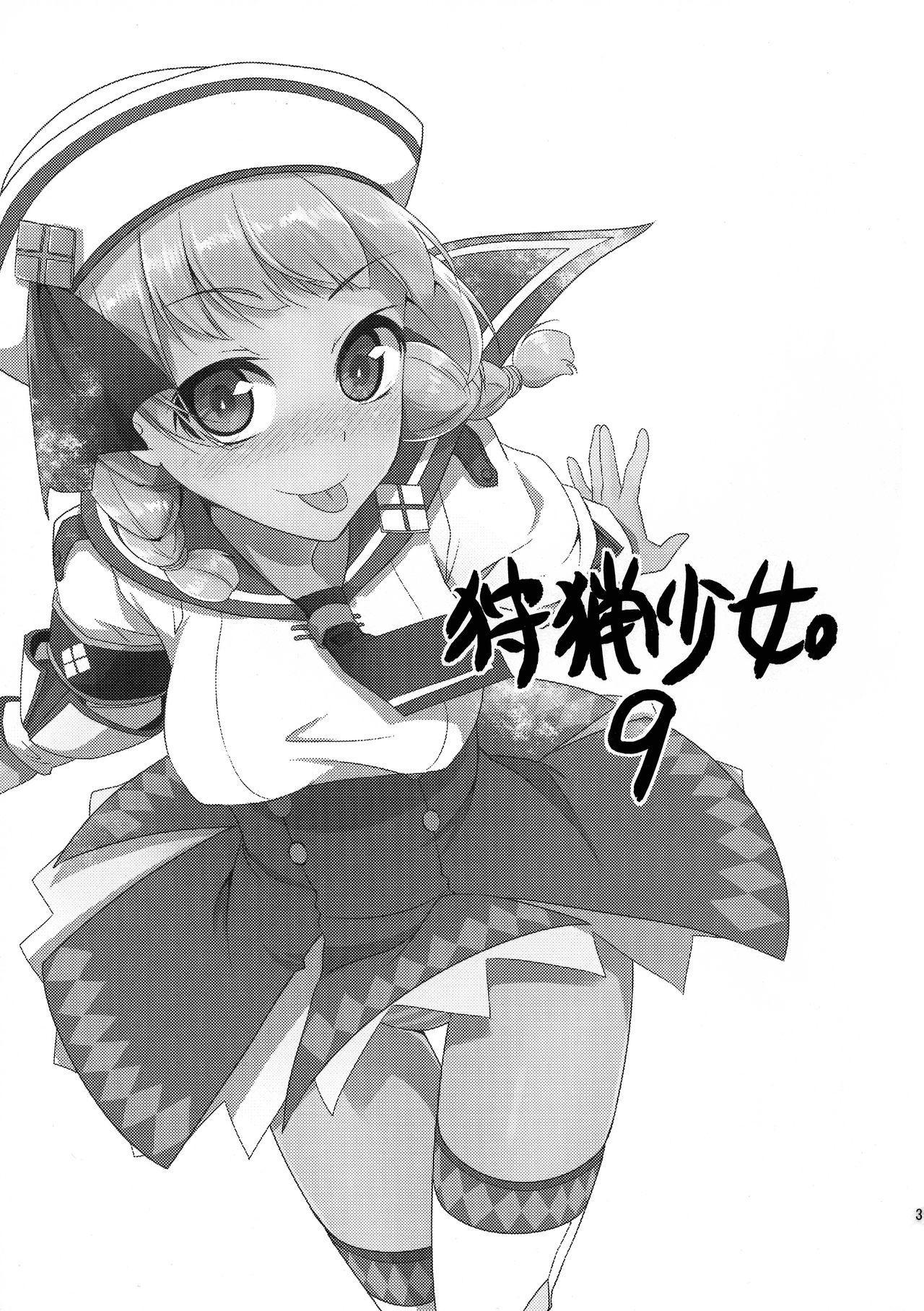 Shuryou Shoujo. 9 2