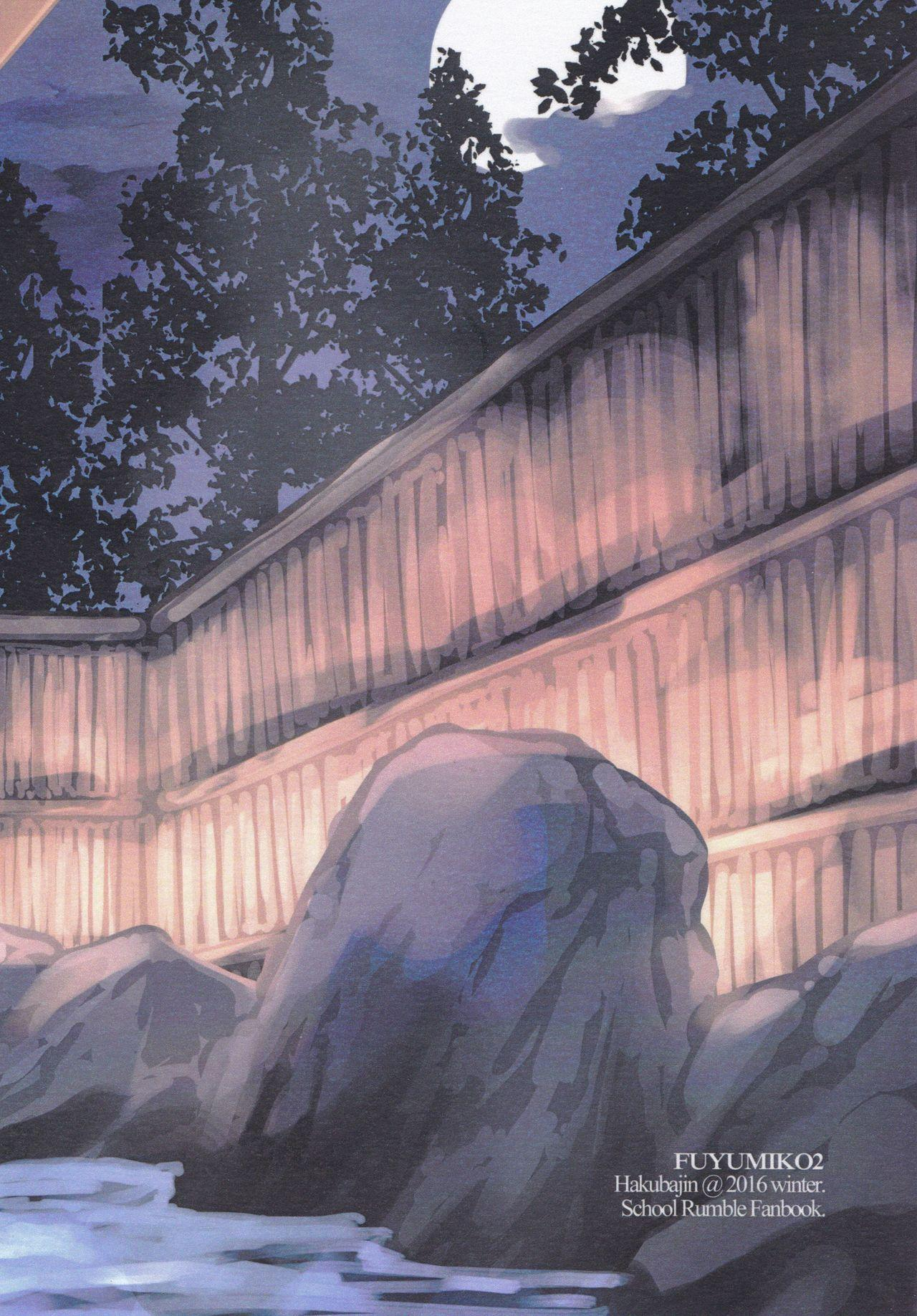 Fuyumiko 2 17
