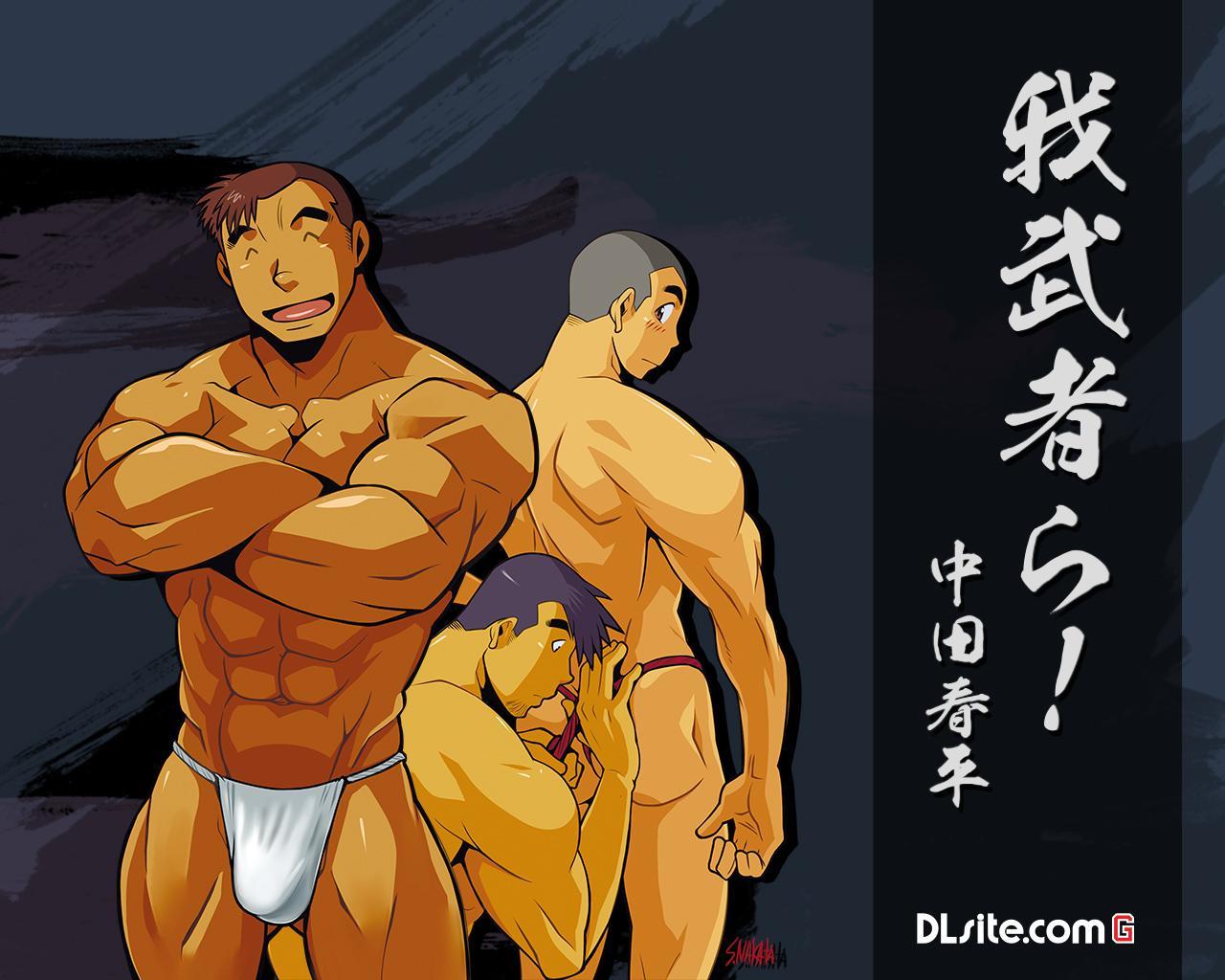 Gasshukuba Shinya no Kai 20