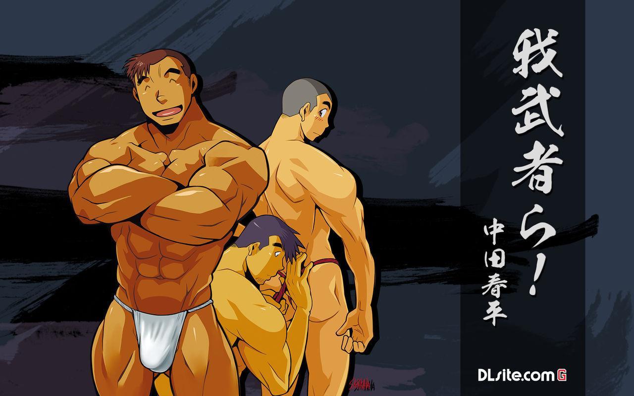 Gasshukuba Shinya no Kai 23
