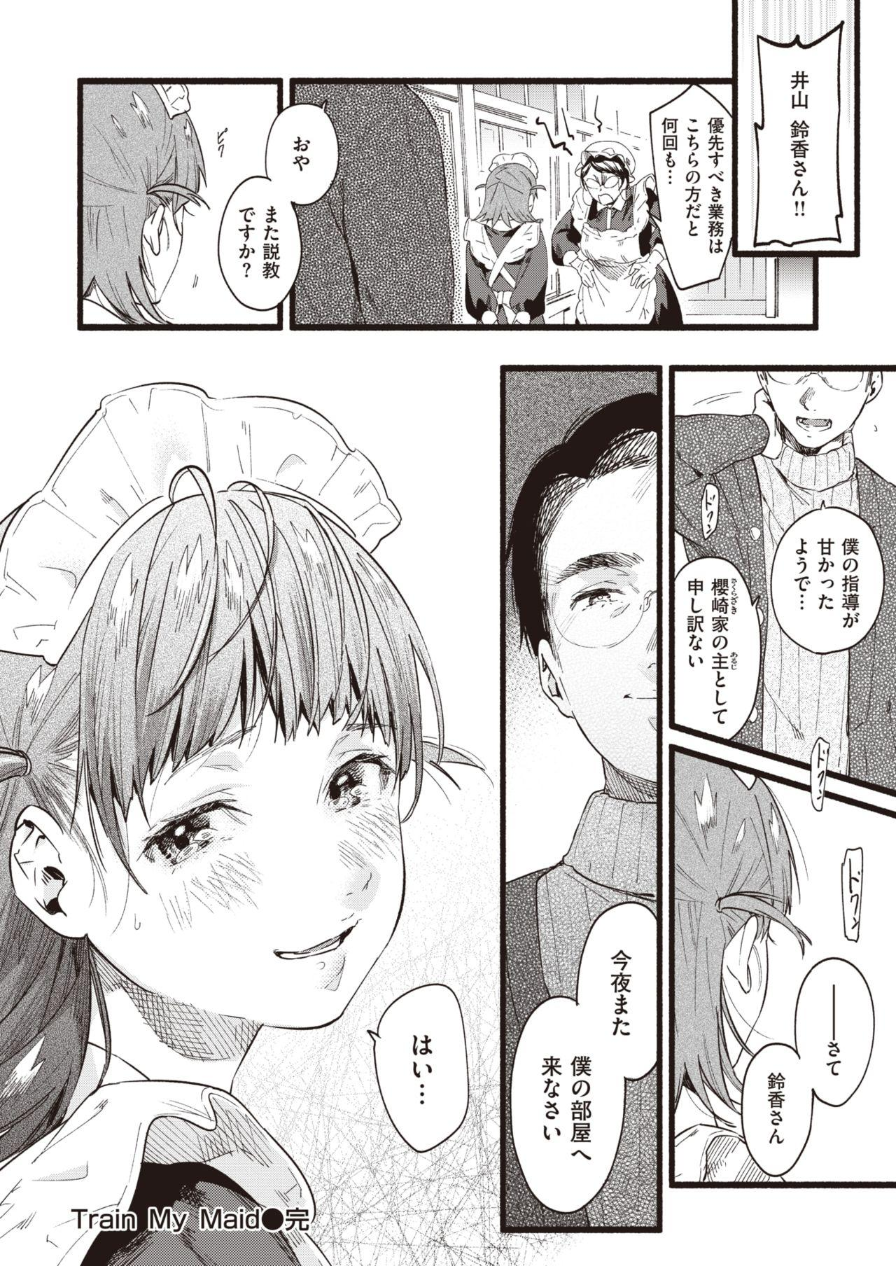 COMIC Shitsurakuten 2020-02 56