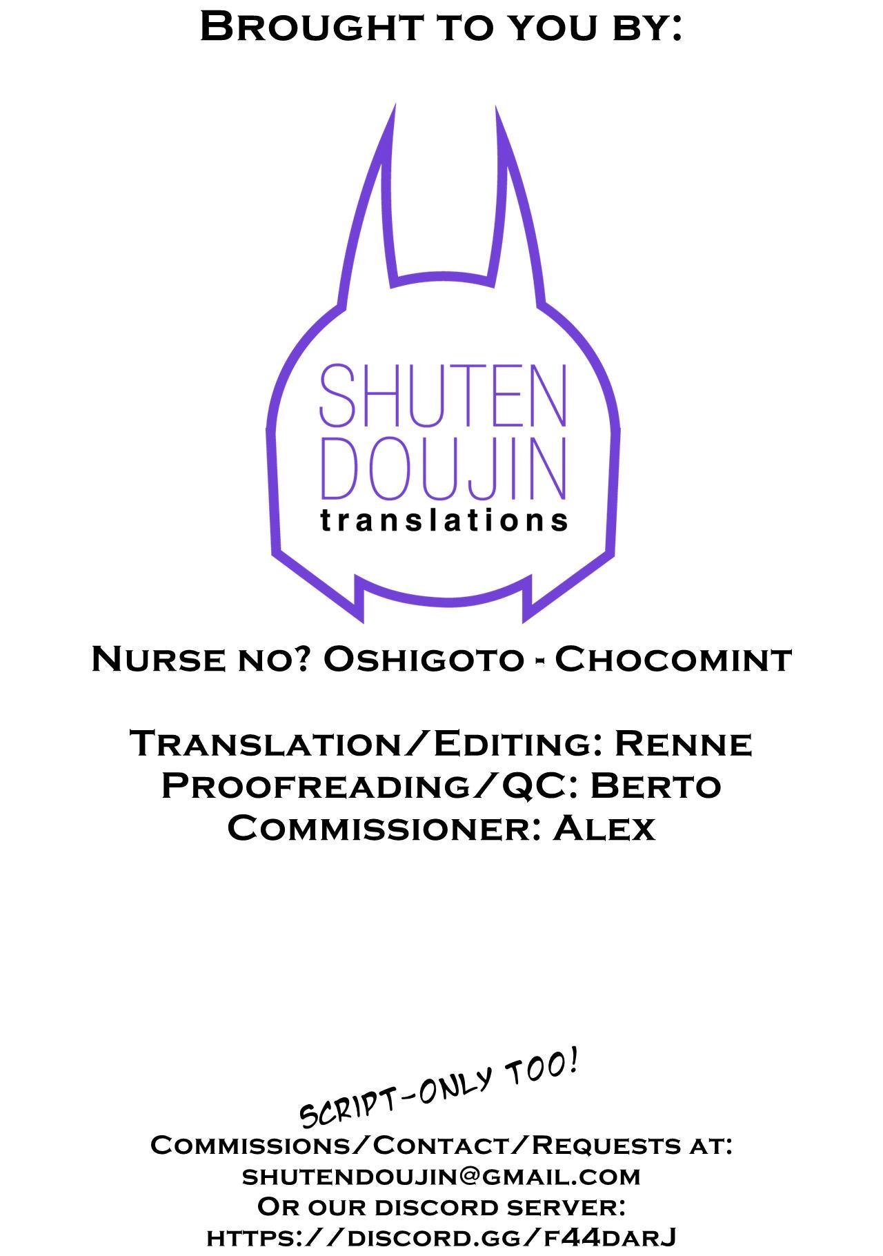 Nurse no? Oshigoto 18