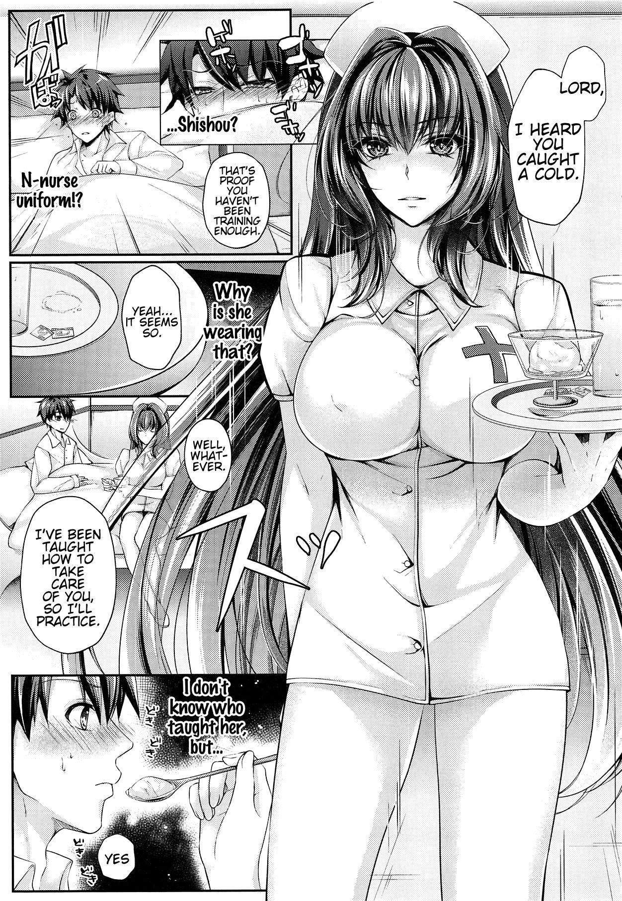 Nurse no? Oshigoto 1