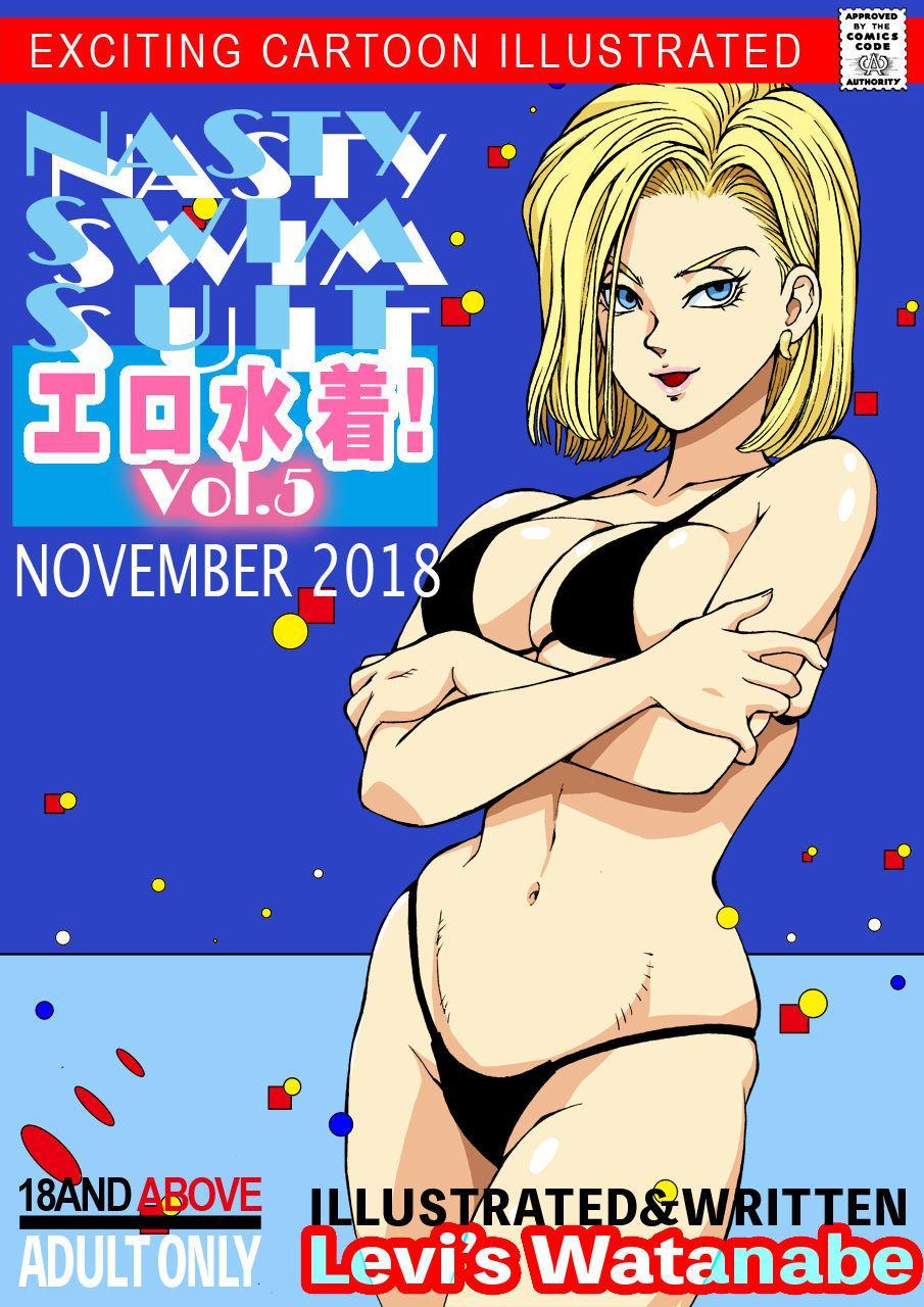 Eromizugi! Vol. 5 Jinzou Ningen 18-gou 0