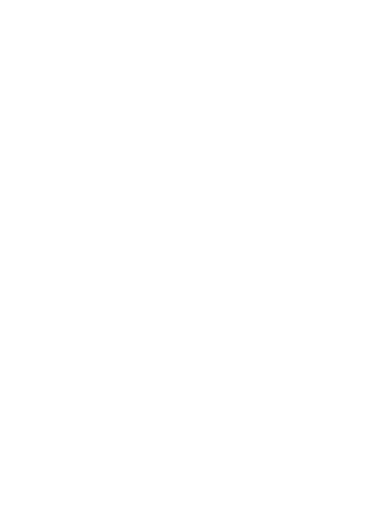 Zeccho Suruto 0.05% no Kakuritsu de Derareru Heya | 高潮后只有0.05%的概率~才能离开的房间 3