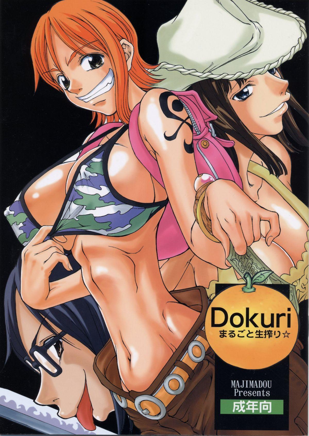 Dokuri Marugoto namashibori☆ 0