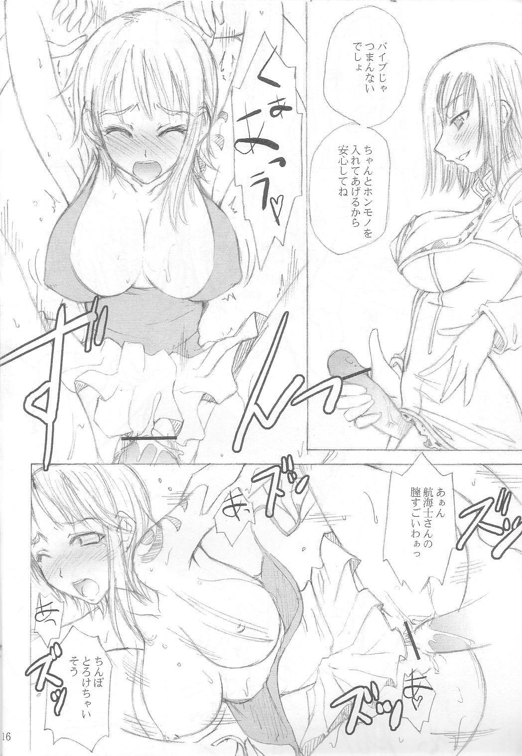 Kaizoku Jingi 15