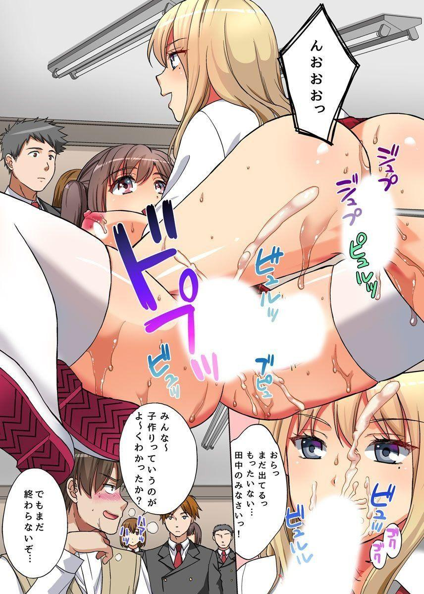 Jikan Teishi! Remote Control de Ano Musume no Jikan o Yamete Mita 9