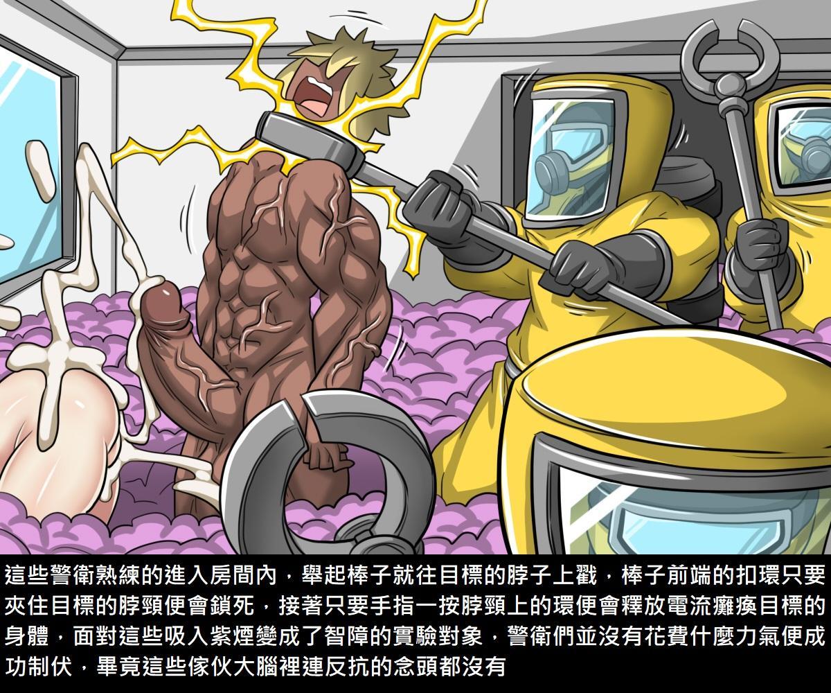 Dr.BUG Containment Failure 15