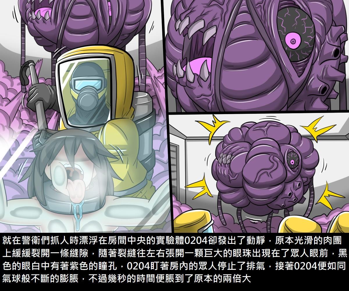 Dr.BUG Containment Failure 16