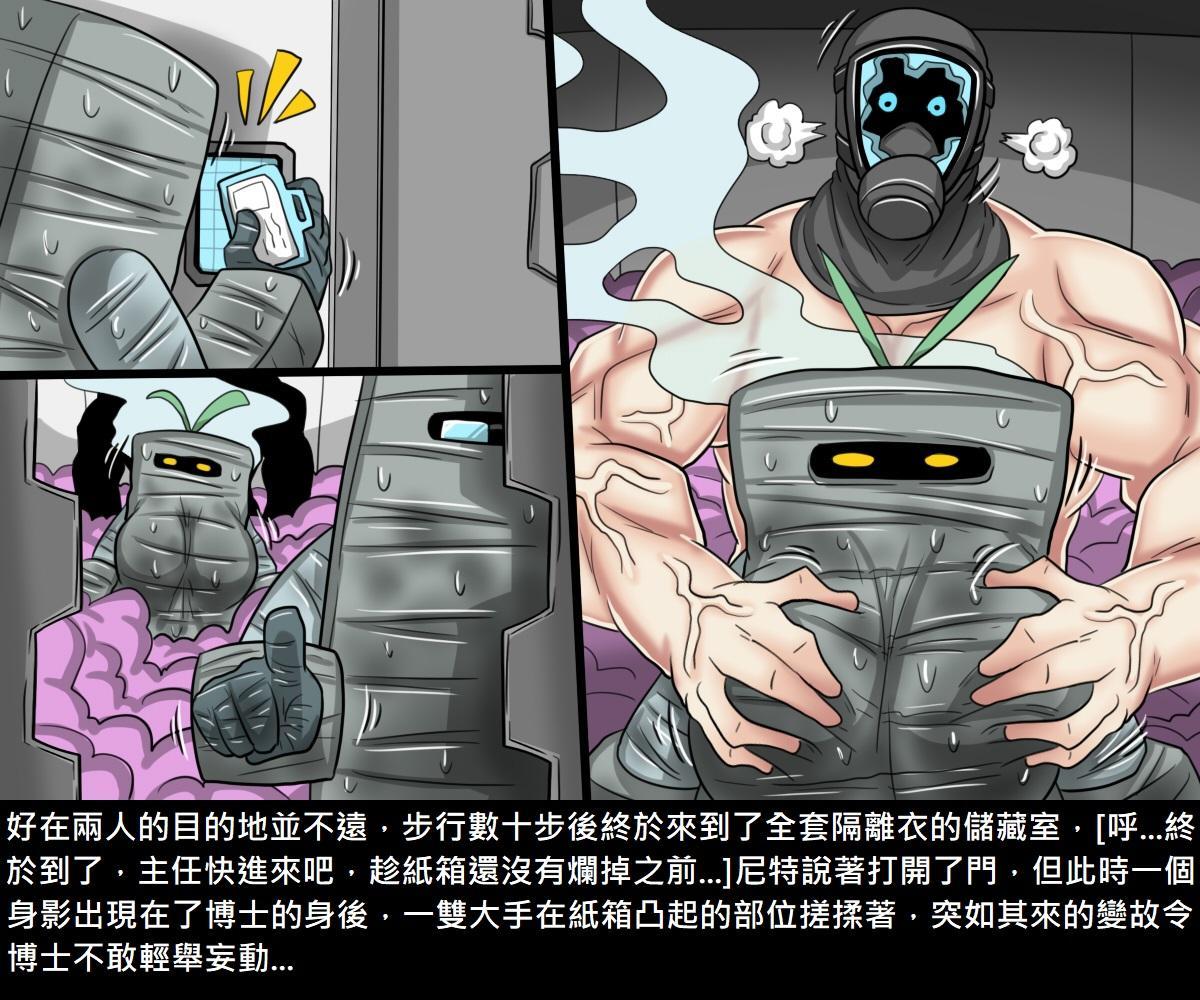 Dr.BUG Containment Failure 49