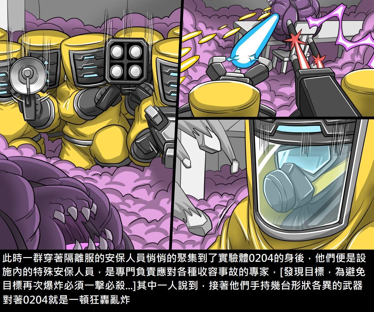 Dr.BUG Containment Failure 61
